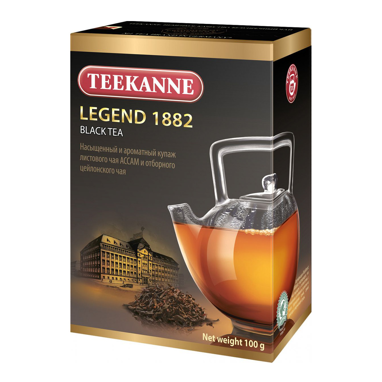 Чай черный Teekanne Legend 1882 листовой 100 г чай черный teekanne черная смородина гранат листовой 150 г