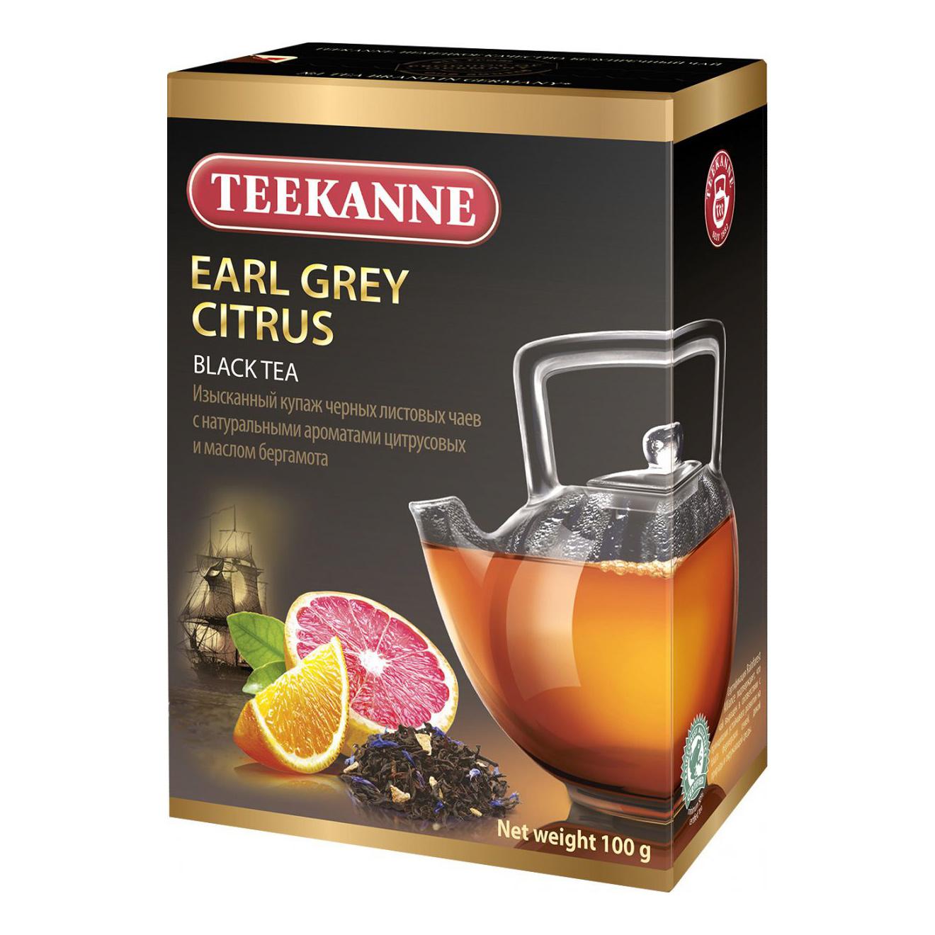 Чай черный Teekanne Earl Grey Citrus листовой 100 г чай черный teekanne черная смородина гранат листовой 150 г