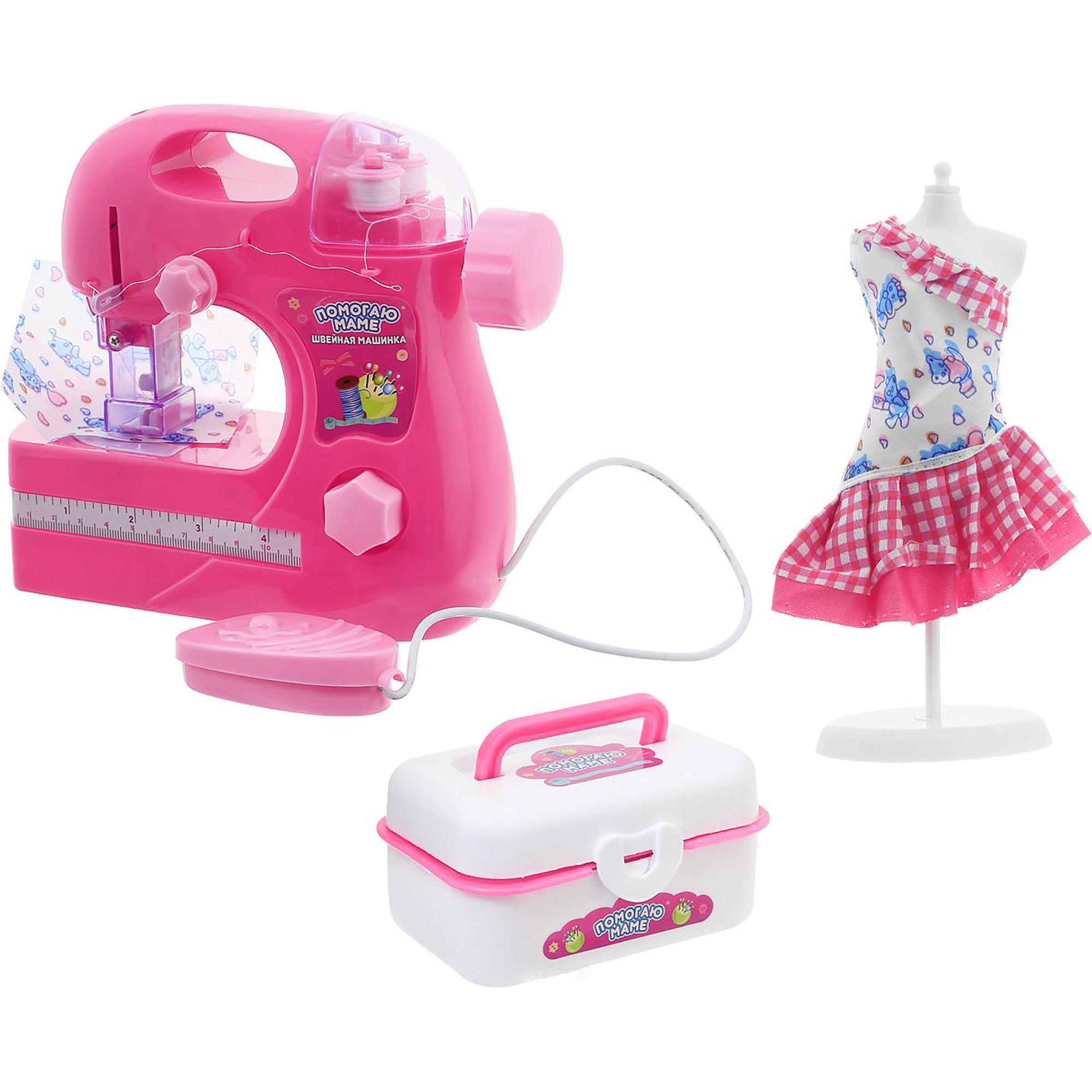 Игровой набор ABtoys Помогаю маме Швейная машинка PT-00545 фото