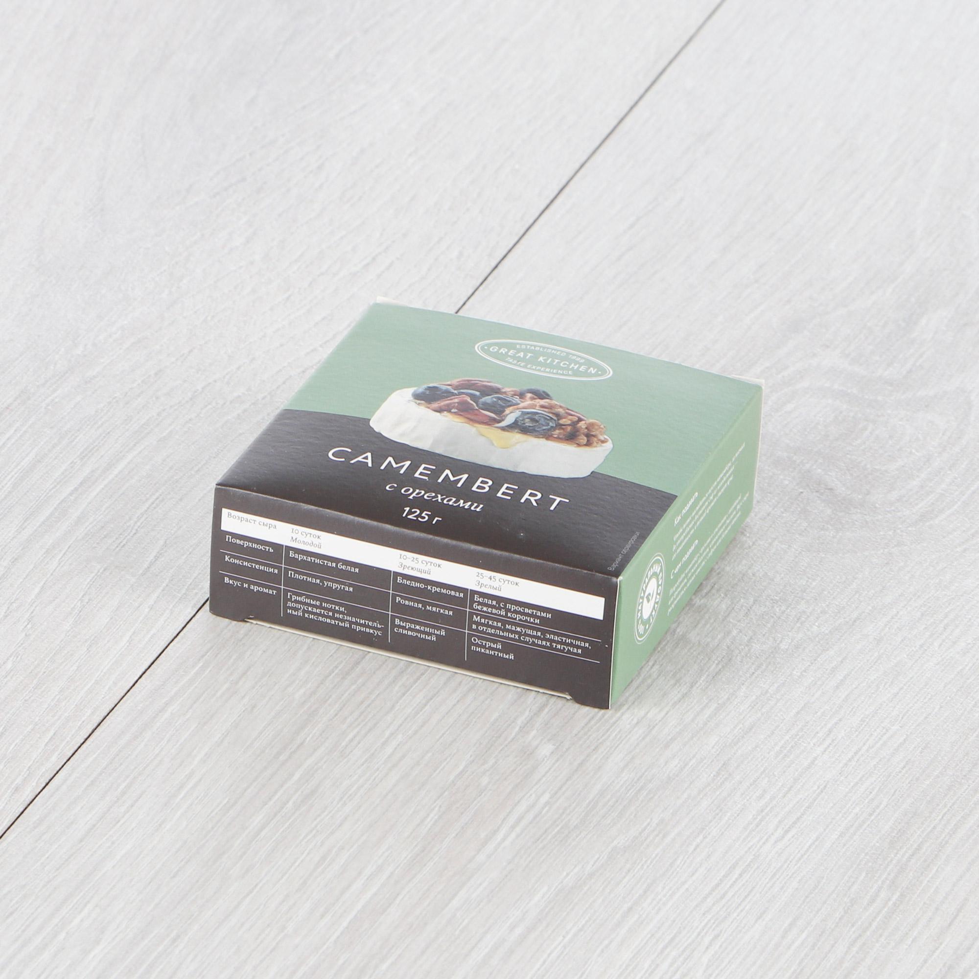 Фото - Сыр Camambert Blanc мягкий с орехами 50% 125 г шоколадный баточник nuts с орехами 50 г