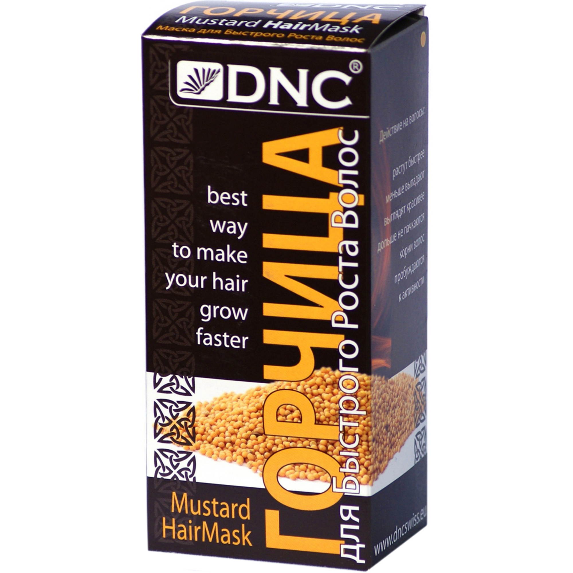 Маска для волос DNC Горчица для быстрого роста волос 100 мл