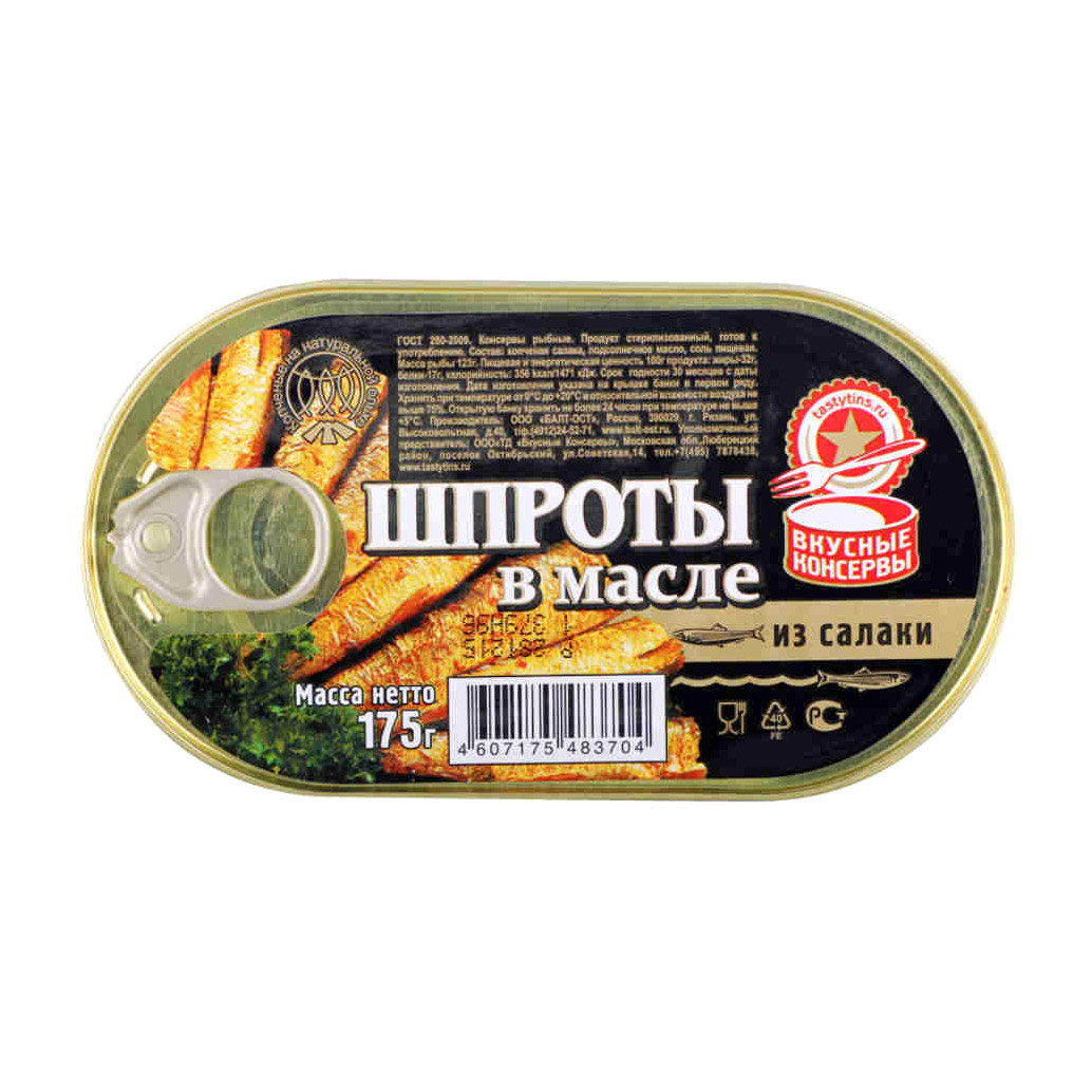 Шпроты Вкусные Консервы 175 г