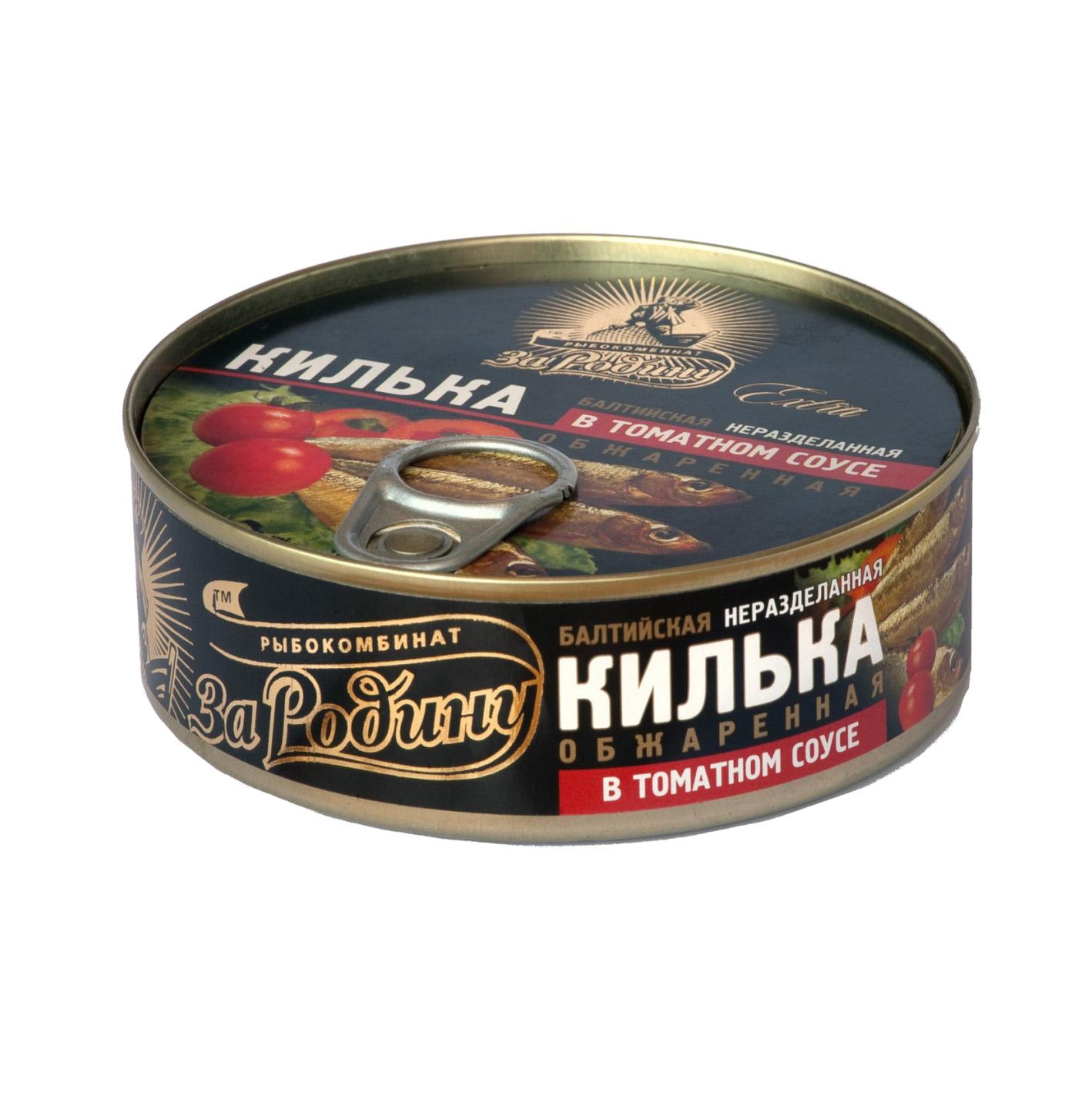 Килька обжаренная За Родину в томатном соусе 240 г фото