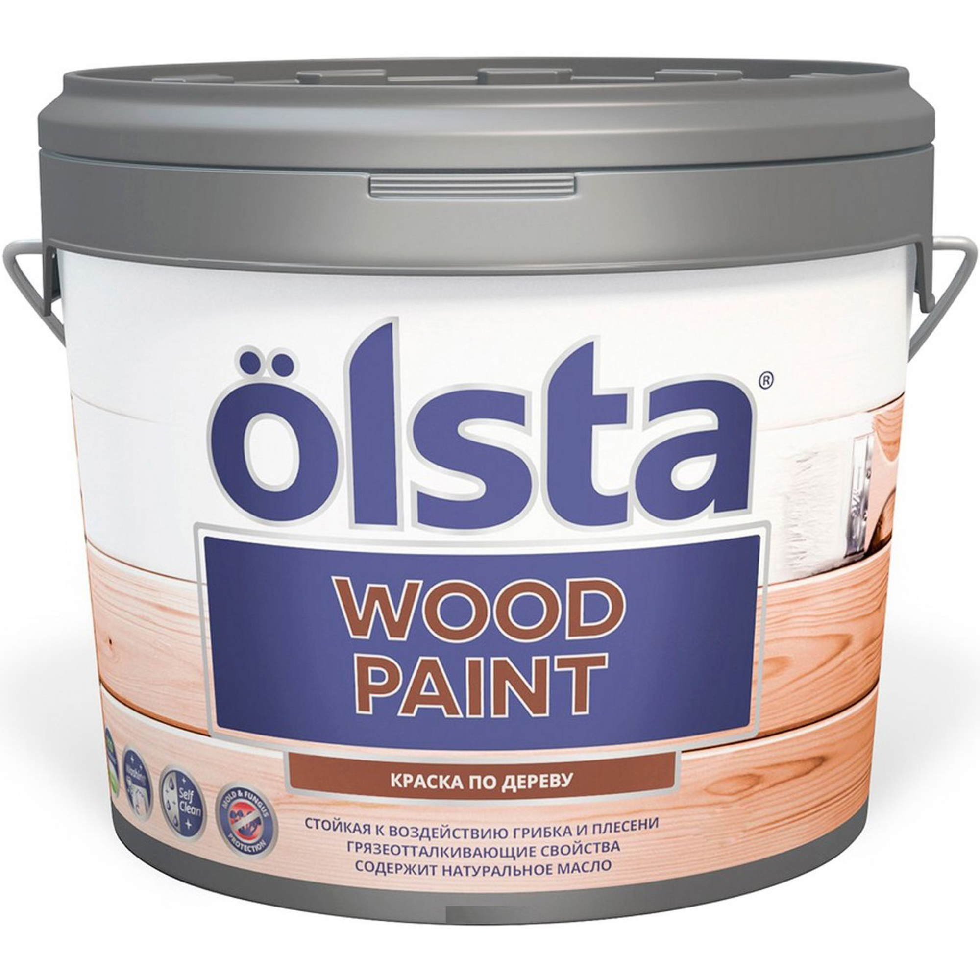 Краска Olsta wood paint для дерева a 9.0 л фото