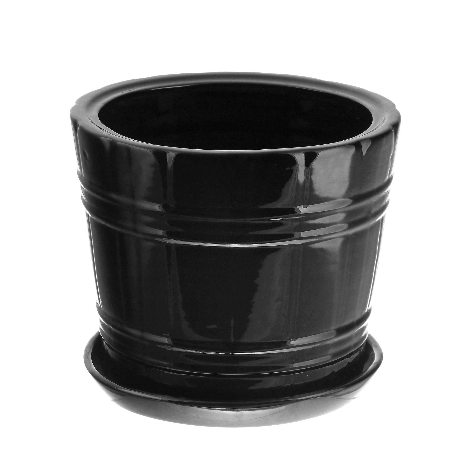 Горшок для цветов Элитная керамика кадка черная d27см