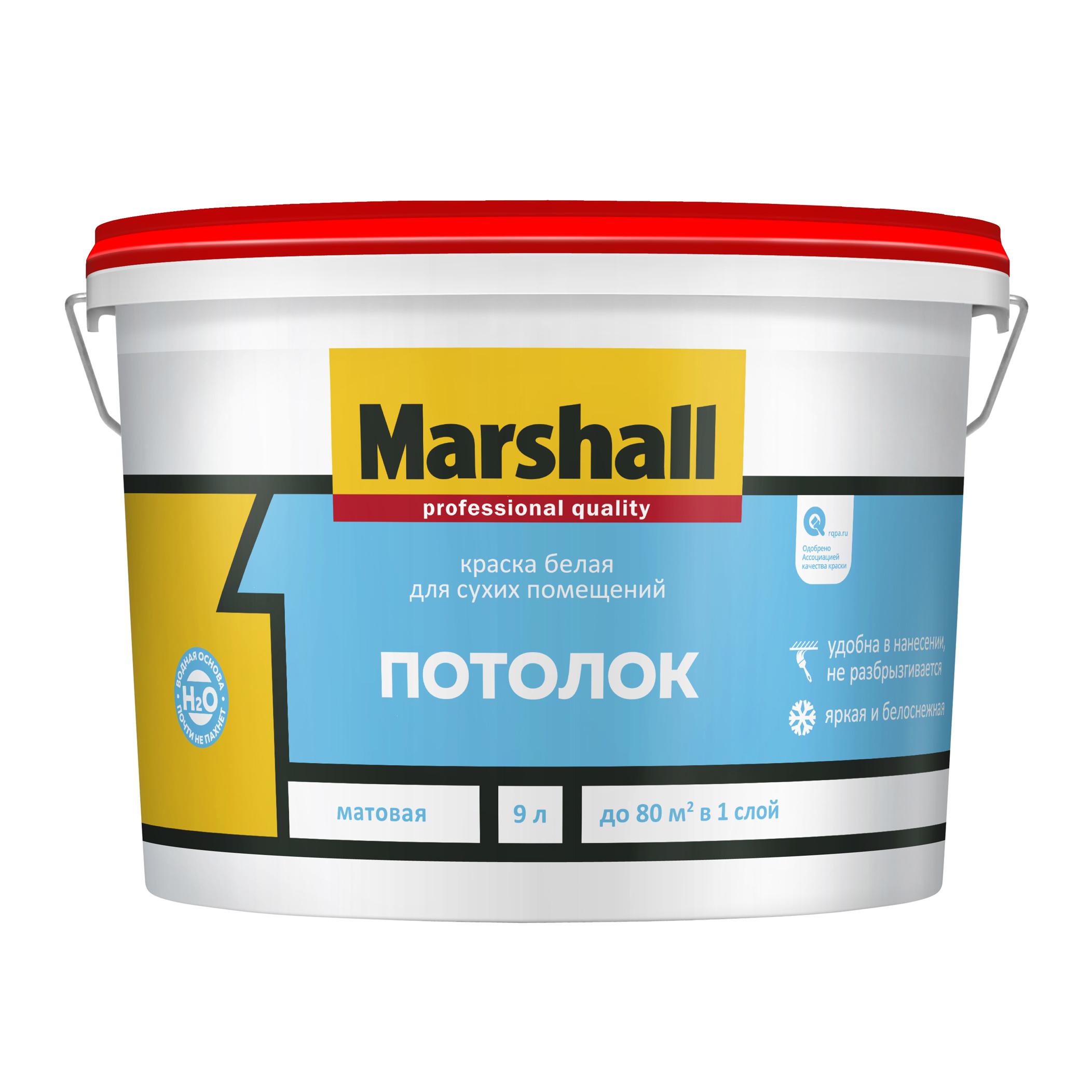 Краска водоэмульсионная матовая Marshall ПОТОЛОК ( 9л)