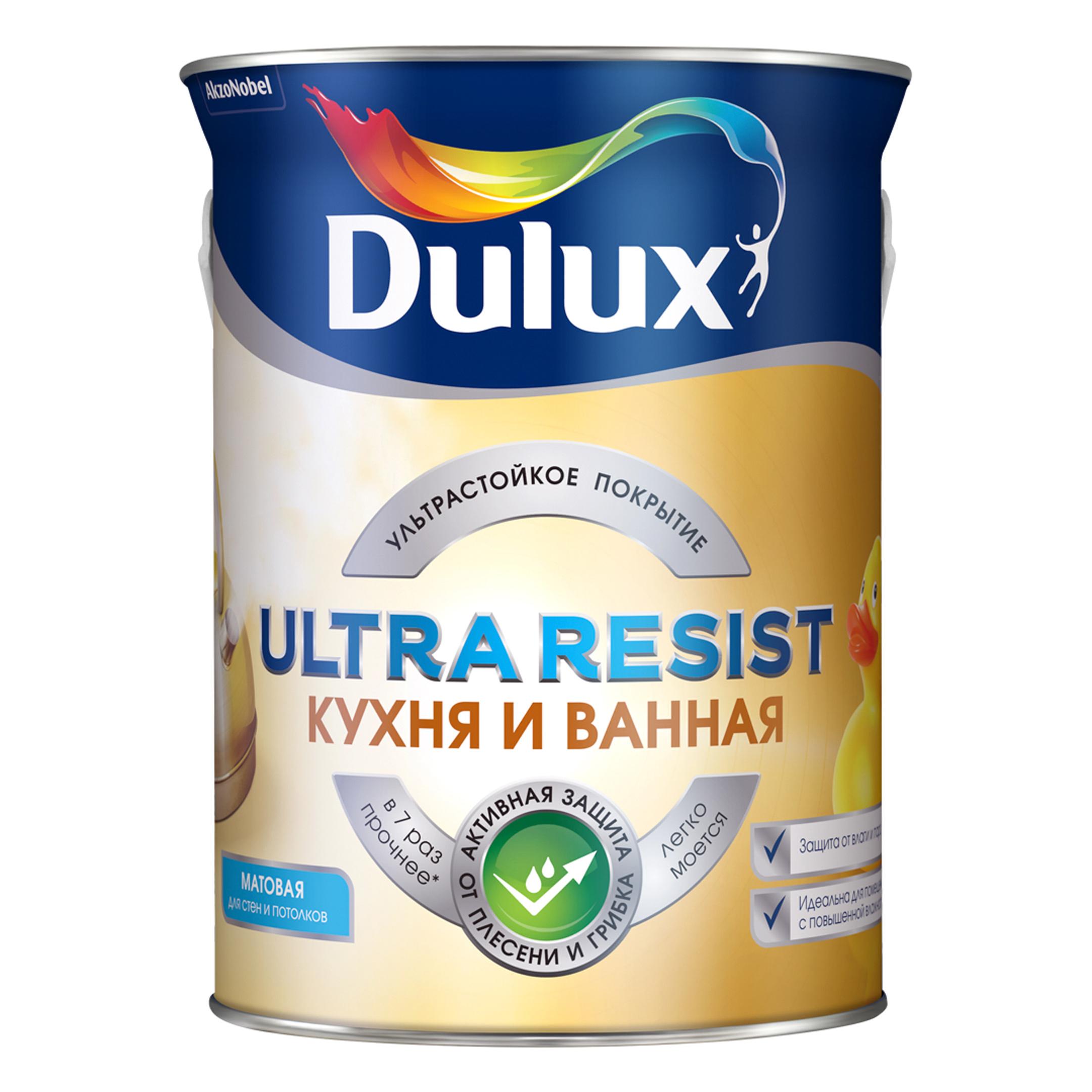 КраскаDulux Ultra Resist для Кухни и ванной матовая база BW (5л) краска dulux ultra resist гостиные и офисы матовая bc
