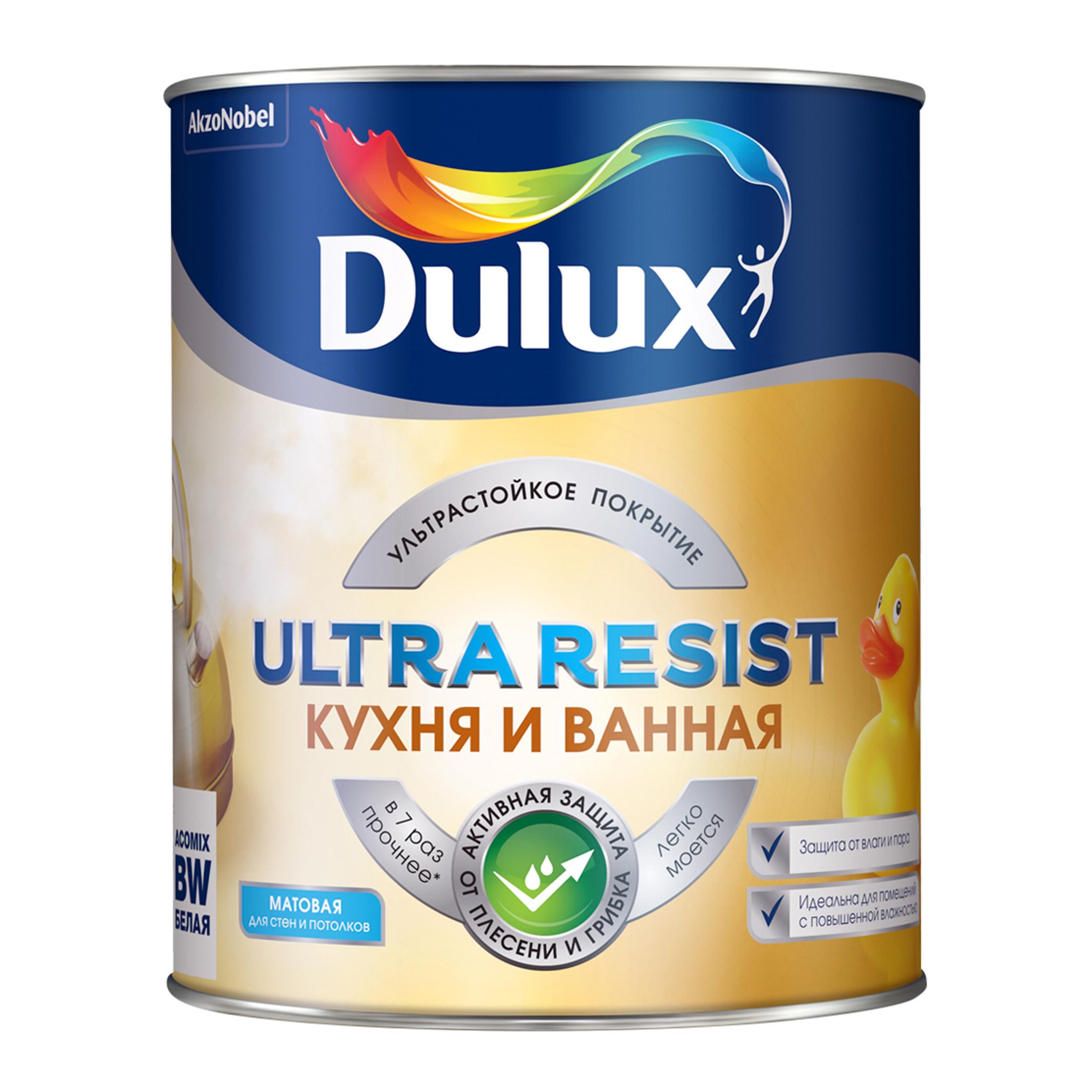 КраскаDulux Ultra Resist для Кухни и ванной матовая база BC (0,9л) краска dulux ultra resist гостиные и офисы матовая bc