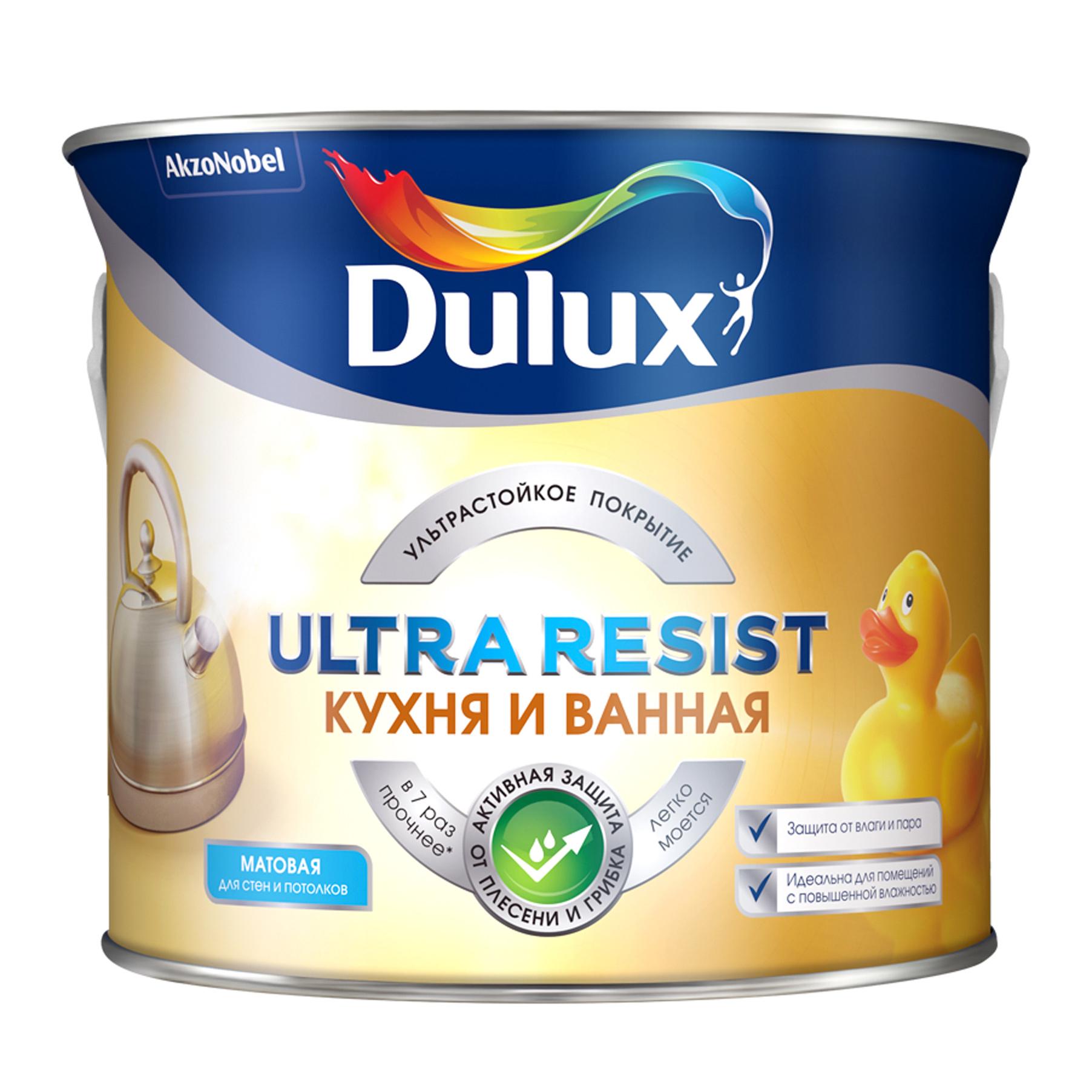 КраскаDulux Ultra Resist для Кухни и ванной матовая база BC (2,25л) краска dulux ultra resist гостиные и офисы матовая bc