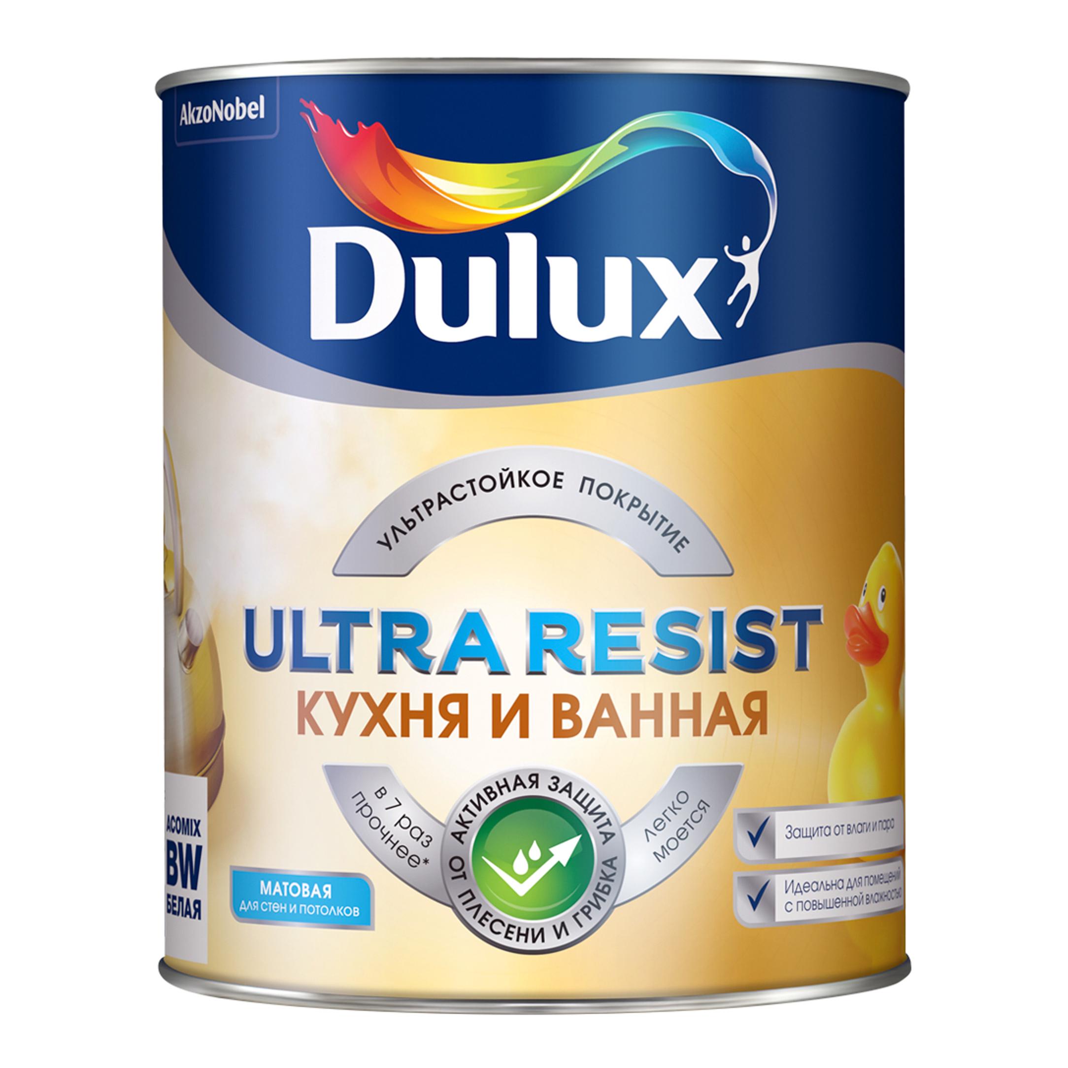 КраскаDulux Ultra Resist для Кухни и ванной матовая база BW (1л) краска dulux ultra resist гостиные и офисы матовая bc
