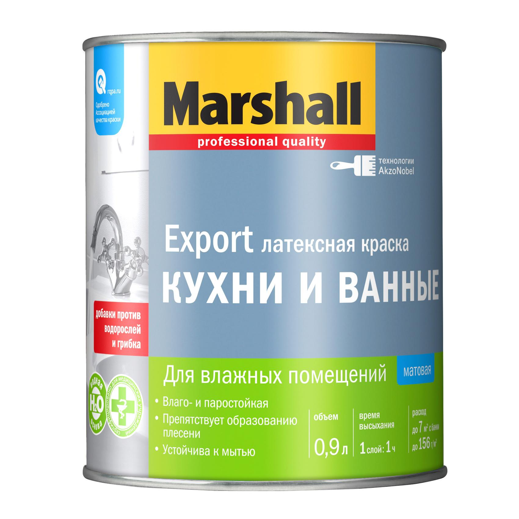 Краска водоэмульсионная Marshall