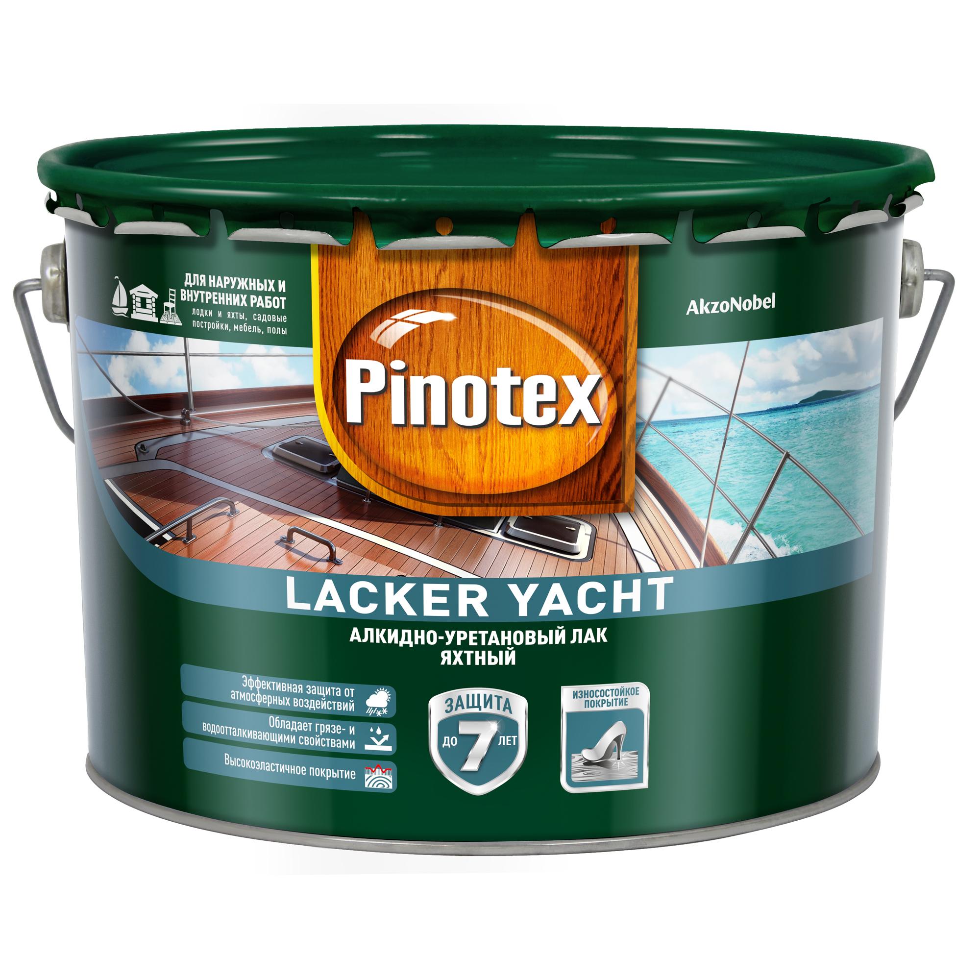 Лак Pinotex лакер яхт глянцевый яхтный 9л фото