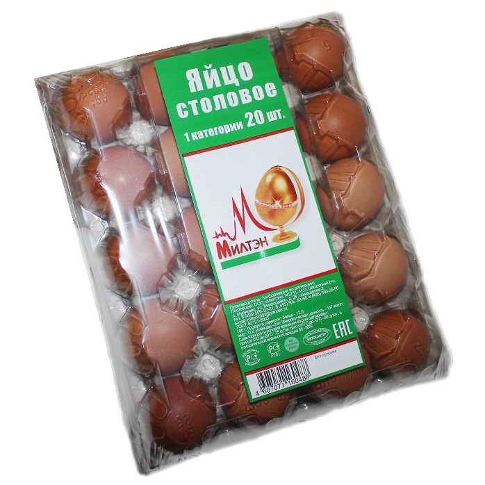 Яйцо куриное Милтэн С1, 20 шт яйца куриные милтэн со 10 шт