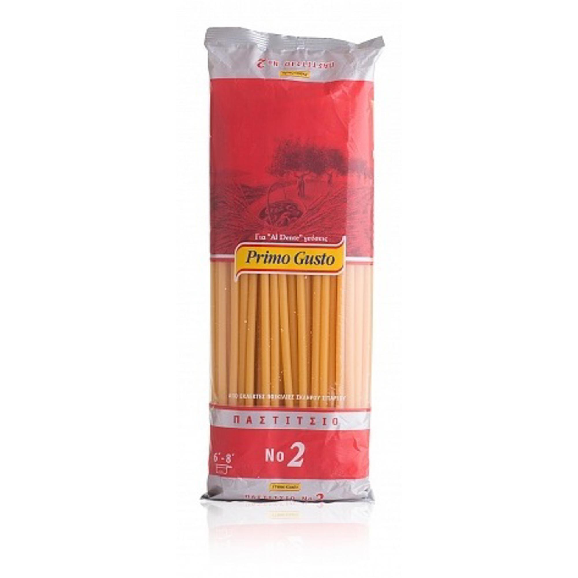 Спагетти Melissa Primo Gusto №2 500 г