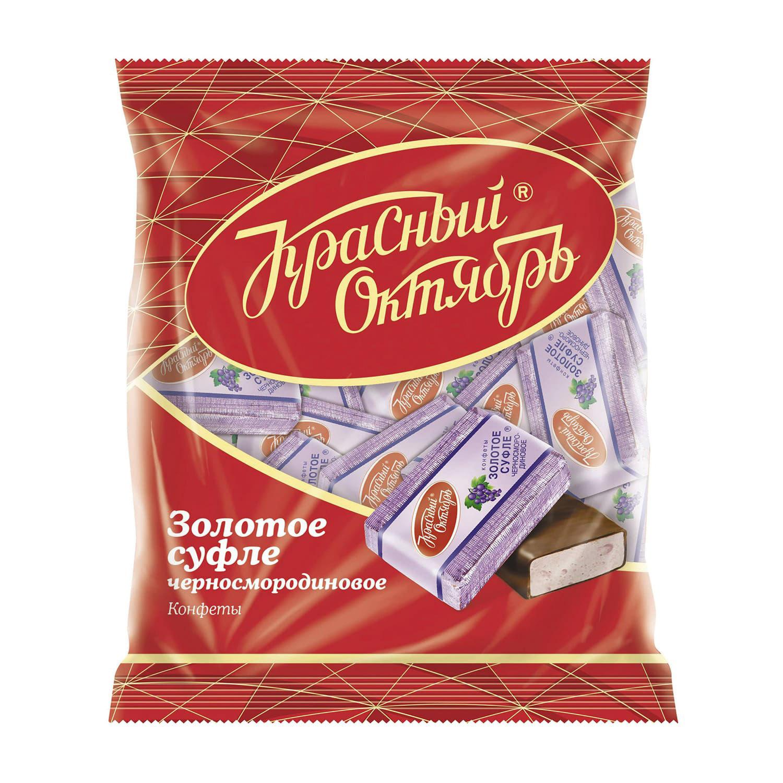Конфеты Красный Окябрь Золотое суфле черносмородиновое 200 г конфеты красный октябрь ну ка отними 200 г