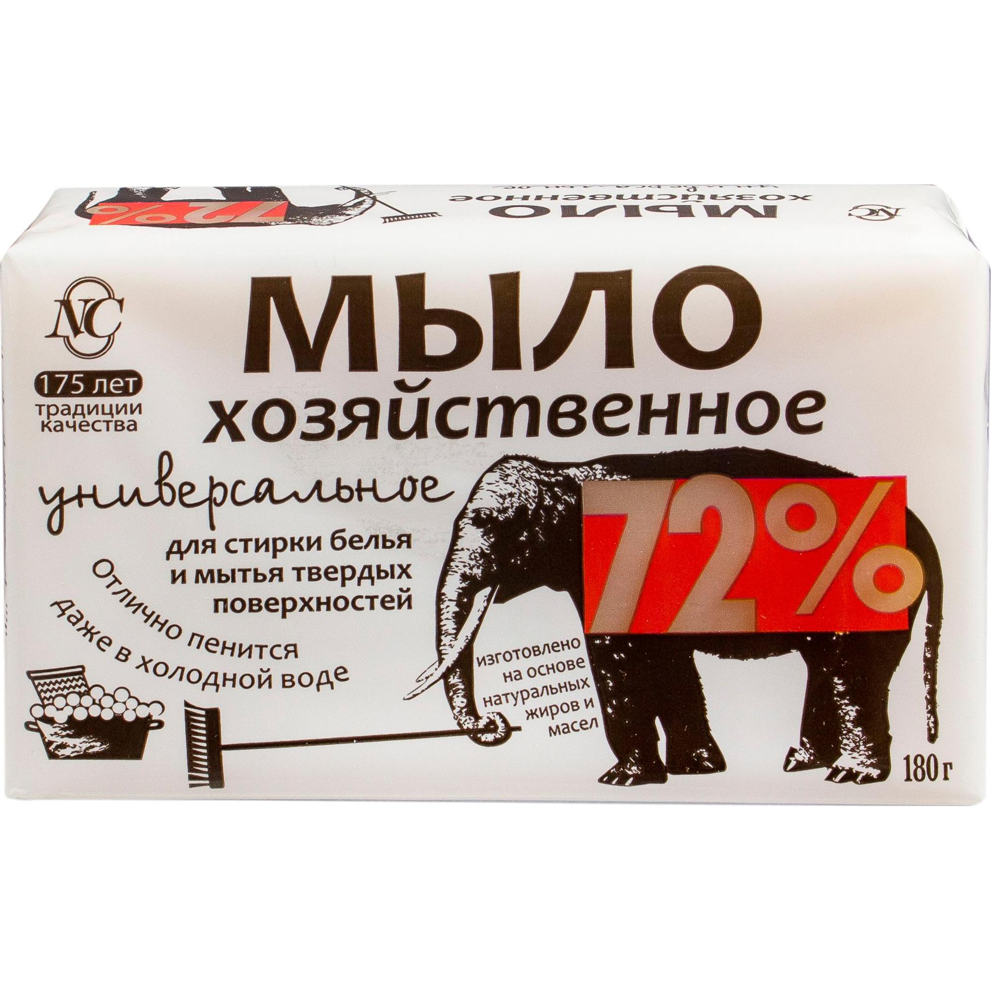 Невская косметика хозяйственное мыло купить в онлайн каталог эйвон скачать