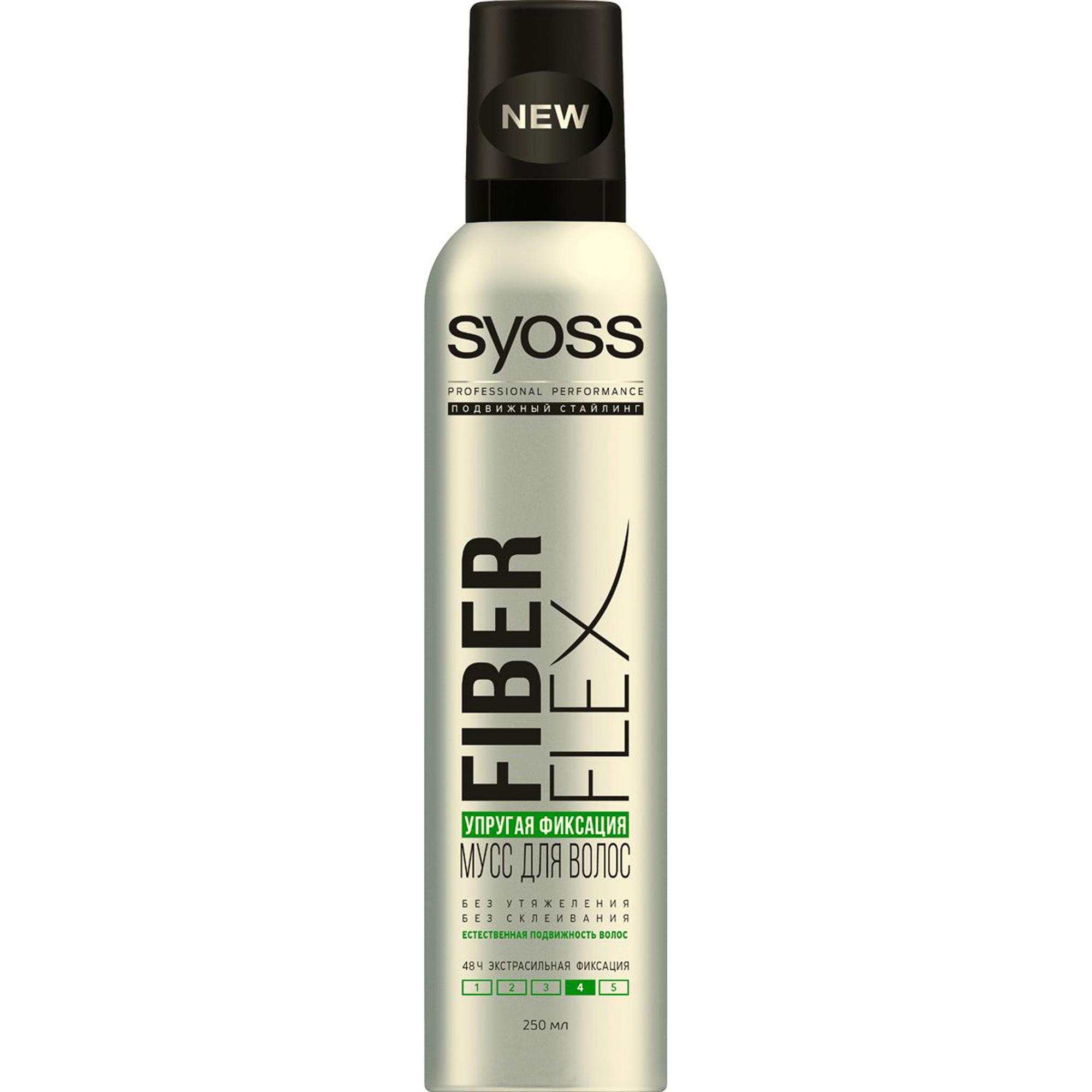 Фото - Мусс для укладки Syoss Fiber Flex Упругая фиксация экстрасильная 250 мл лак д волос syoss fiber flex упругий объем 400мл