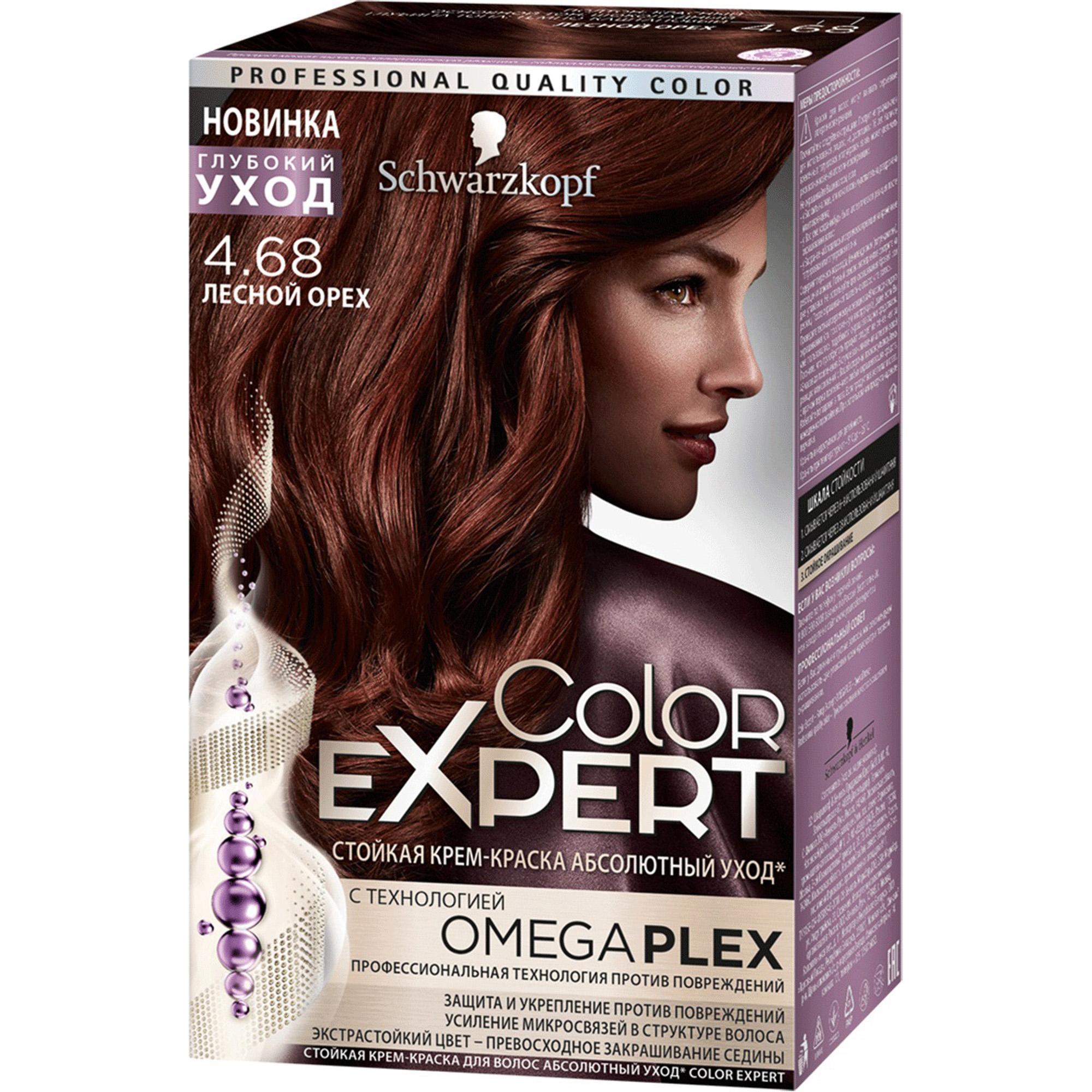 Купить Краска для волос Schwarzkopf Color Expert 4.68 Лесной орех, краска стойкая, Германия