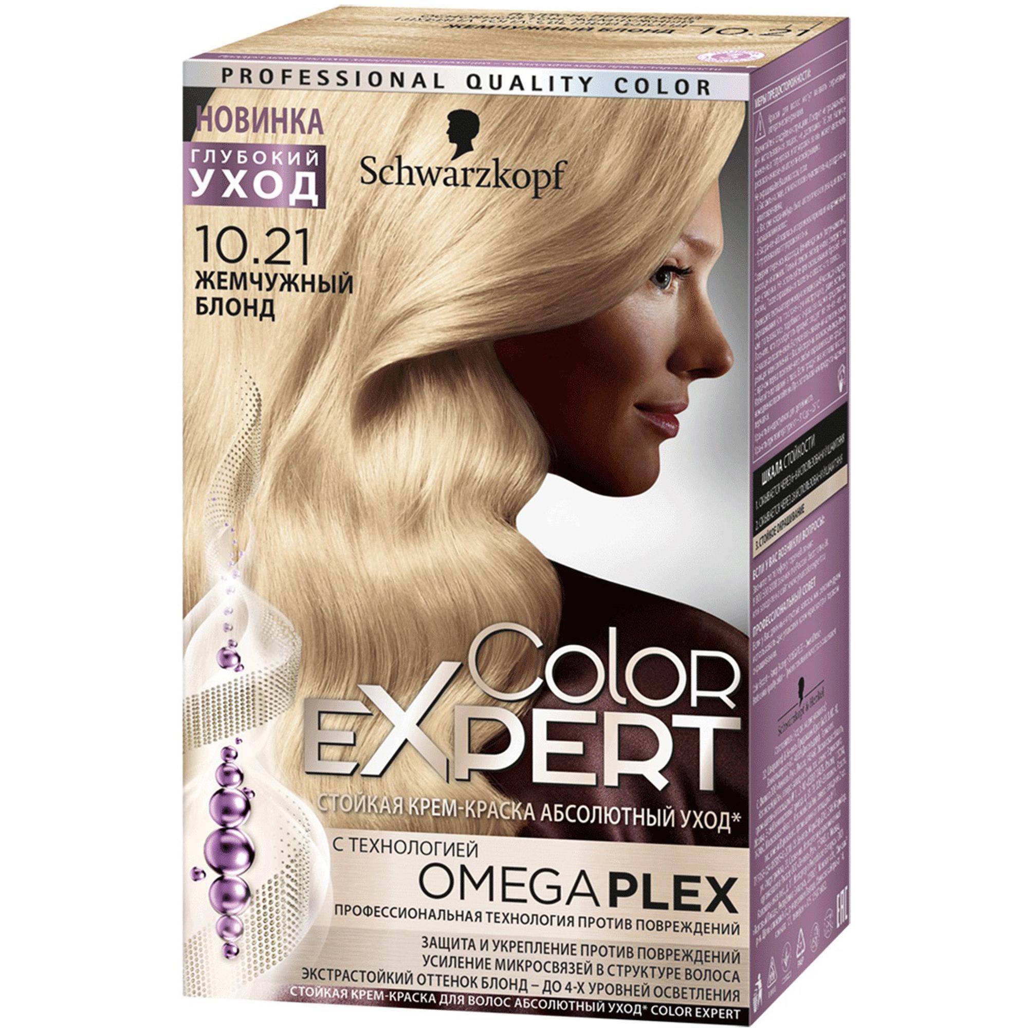 Краска для волос Schwarzkopf Color Expert 10.21 Жемчужный блонд фото