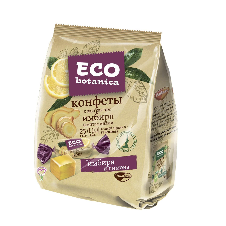 шоколад eco botanica горький с клюквенными ягодами 85г Конфеты Eco botanica с экстрактом имбиря и витаминами 200 г