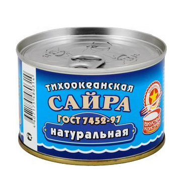 Сайра Вкусные консервы тихоокеанская натуральная 250 г недорого