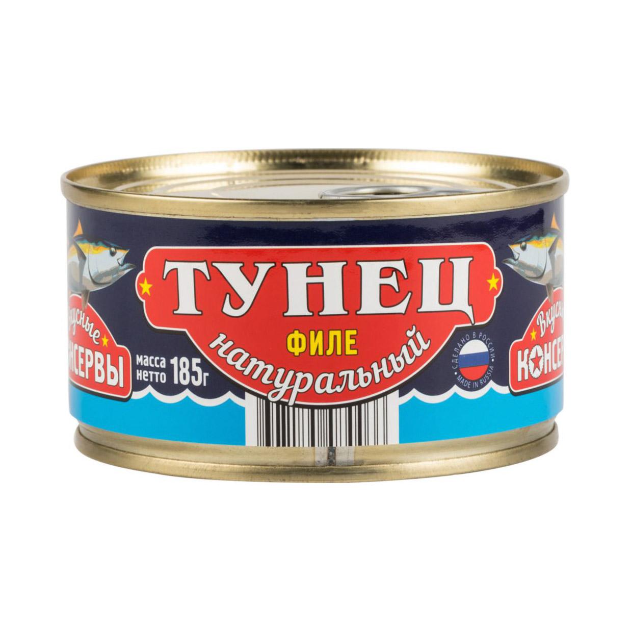 Филе тунца Вкусные Консервы натуральное 185 г вкусные консервы шпроты крупные 240 г