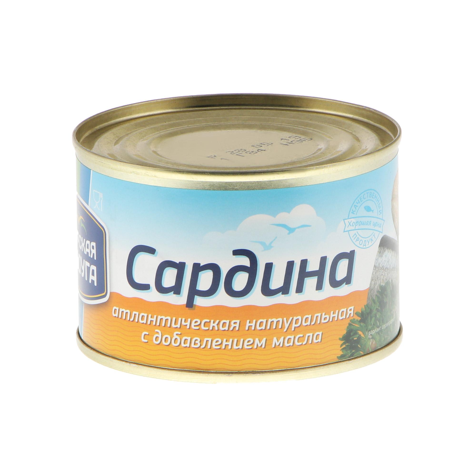 Сардина Вкусные Консервы натуральная с добавлением масла 250 г недорого