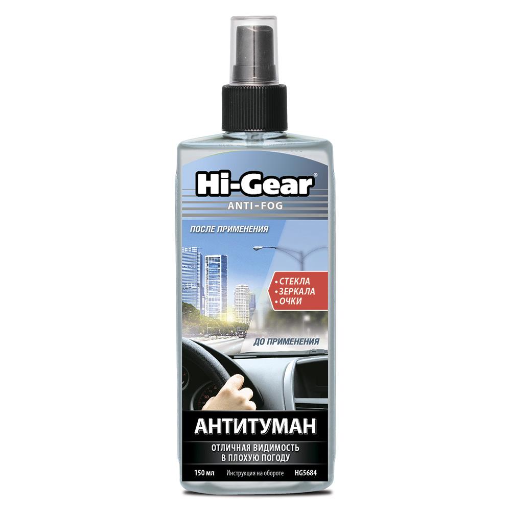 Антитуман Hi-gear