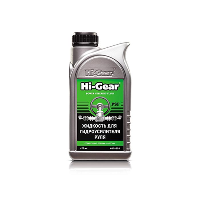 Жидкость для гидроусилителя руля Hi-gear