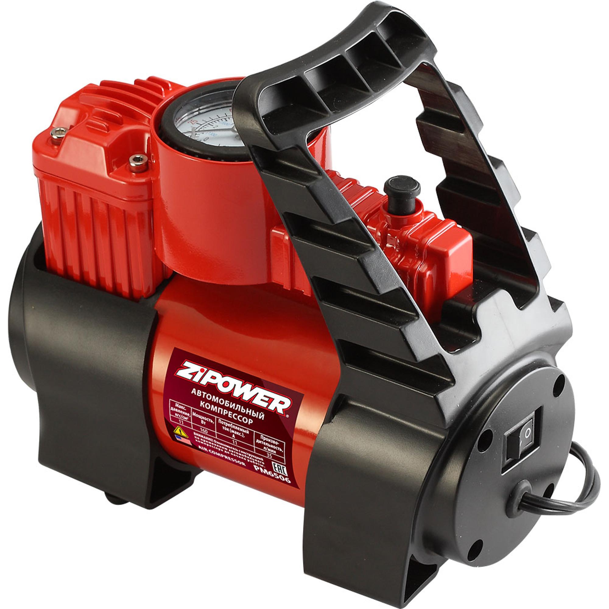 Компрессор 12 в. 160 вт. 11 атм. 35 л/м Zipower