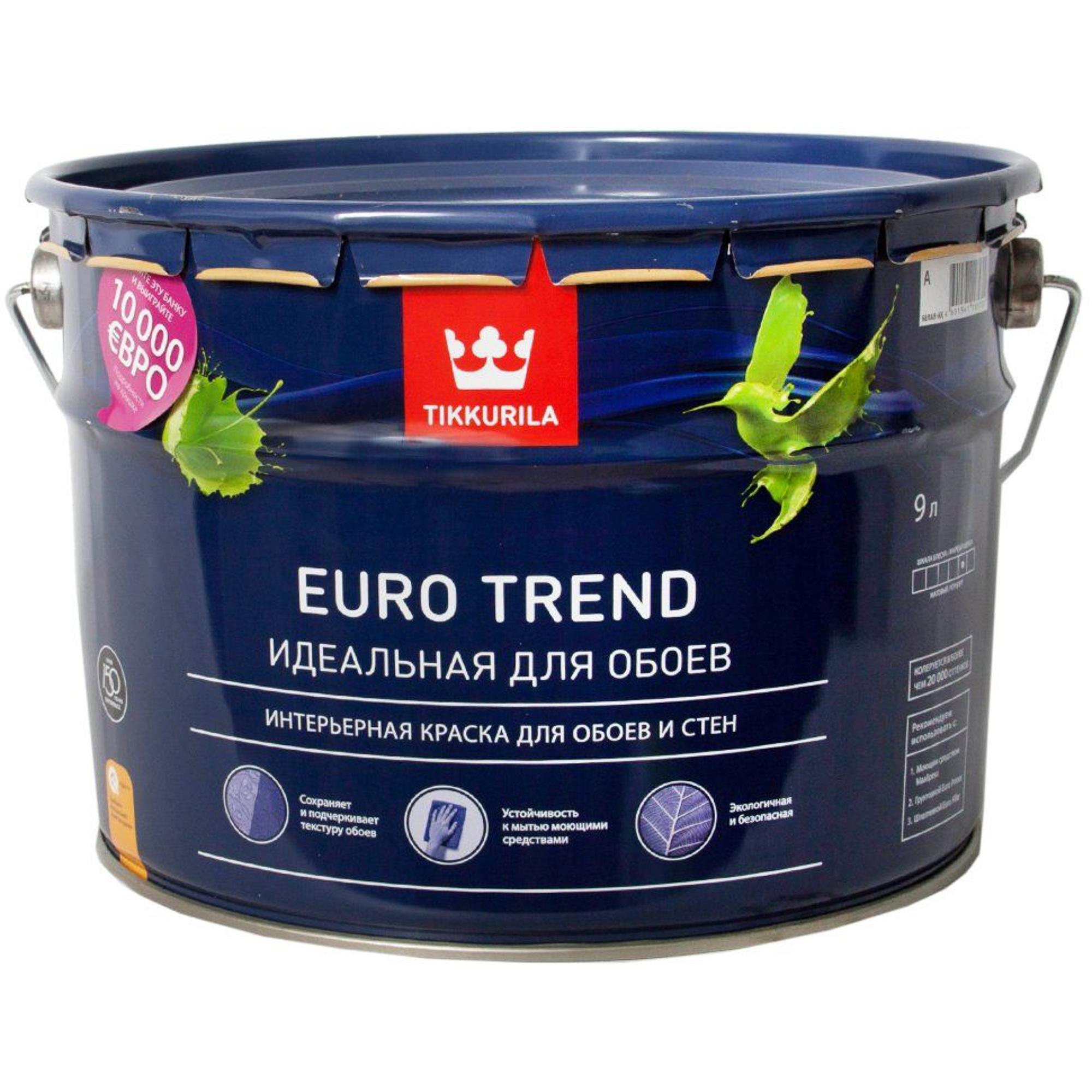 Краска tikkurila euro trend интерьерная для обоев и стен 9 л краска в д tikkurila для обоев и стен моющаяся euro trend матовая 0 9л база a
