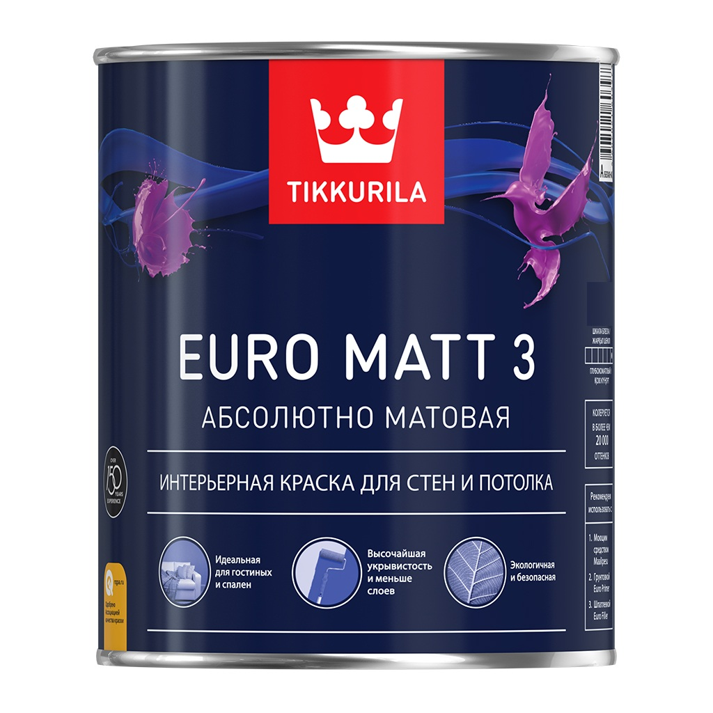 Краска интерьерная Tikkurila euro matt-3 база с 2.7 л