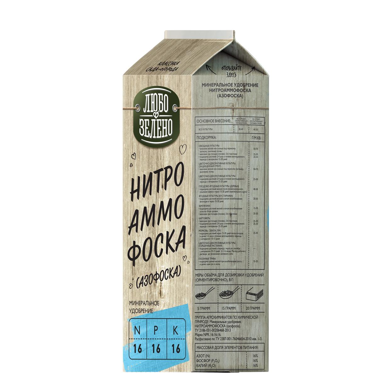 Удобрение Азофоска Pure Pak 1 кг Любо-Зелено азотно фосфорно калийное нов агро 1 кг