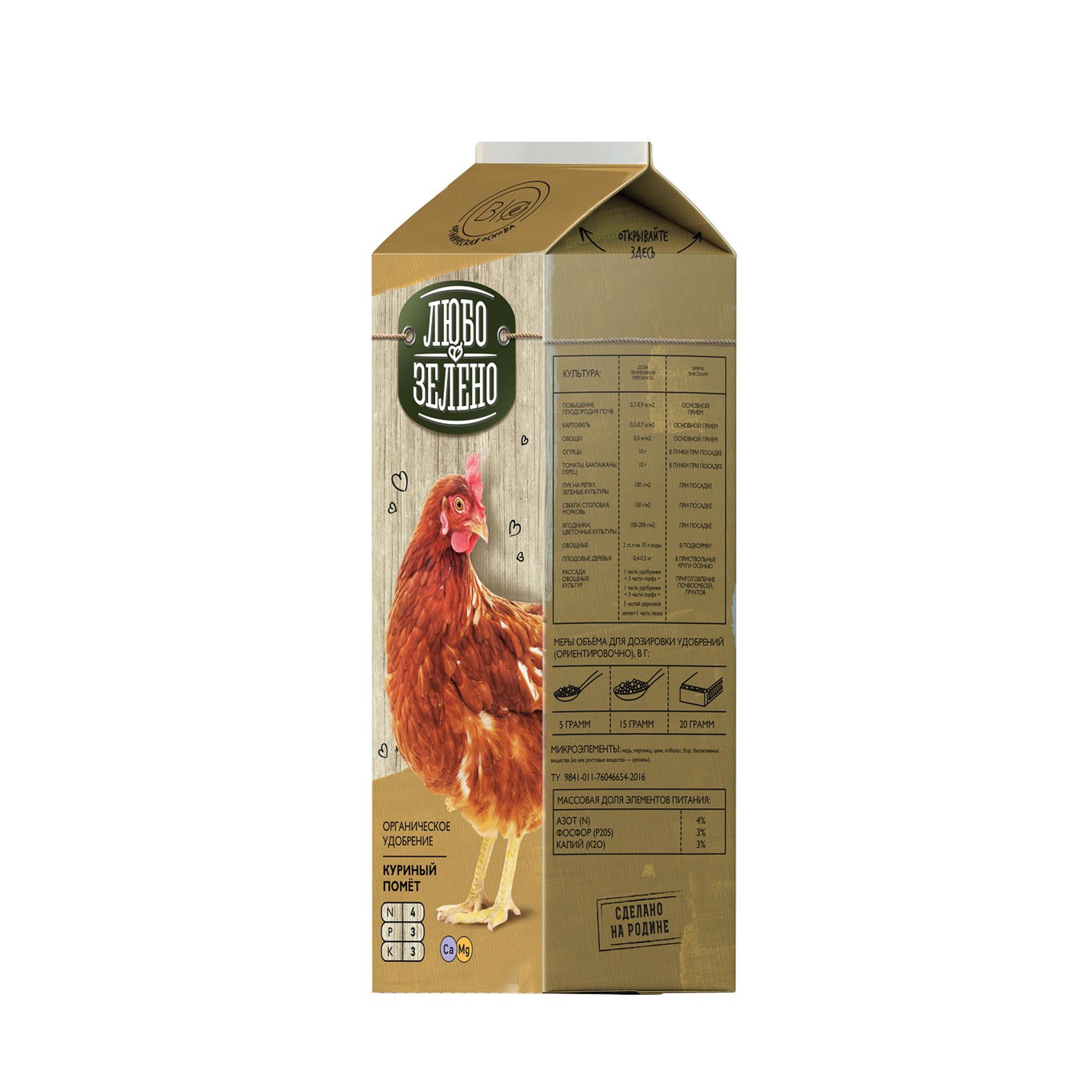 Купить Удобрение ОМУ куриный помет Pure Pak 0, 8 кг Любо-Зелено, гранулированное удобрение, Россия