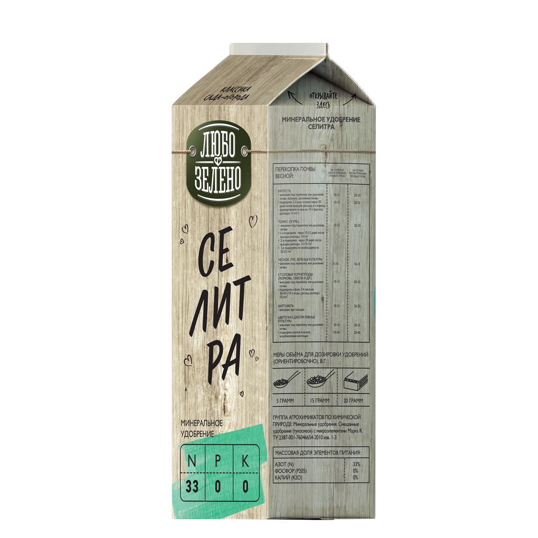 Купить Удобрение Селитра Pure Pak 1 кг Любо-Зелено, гранулированное удобрение, Россия