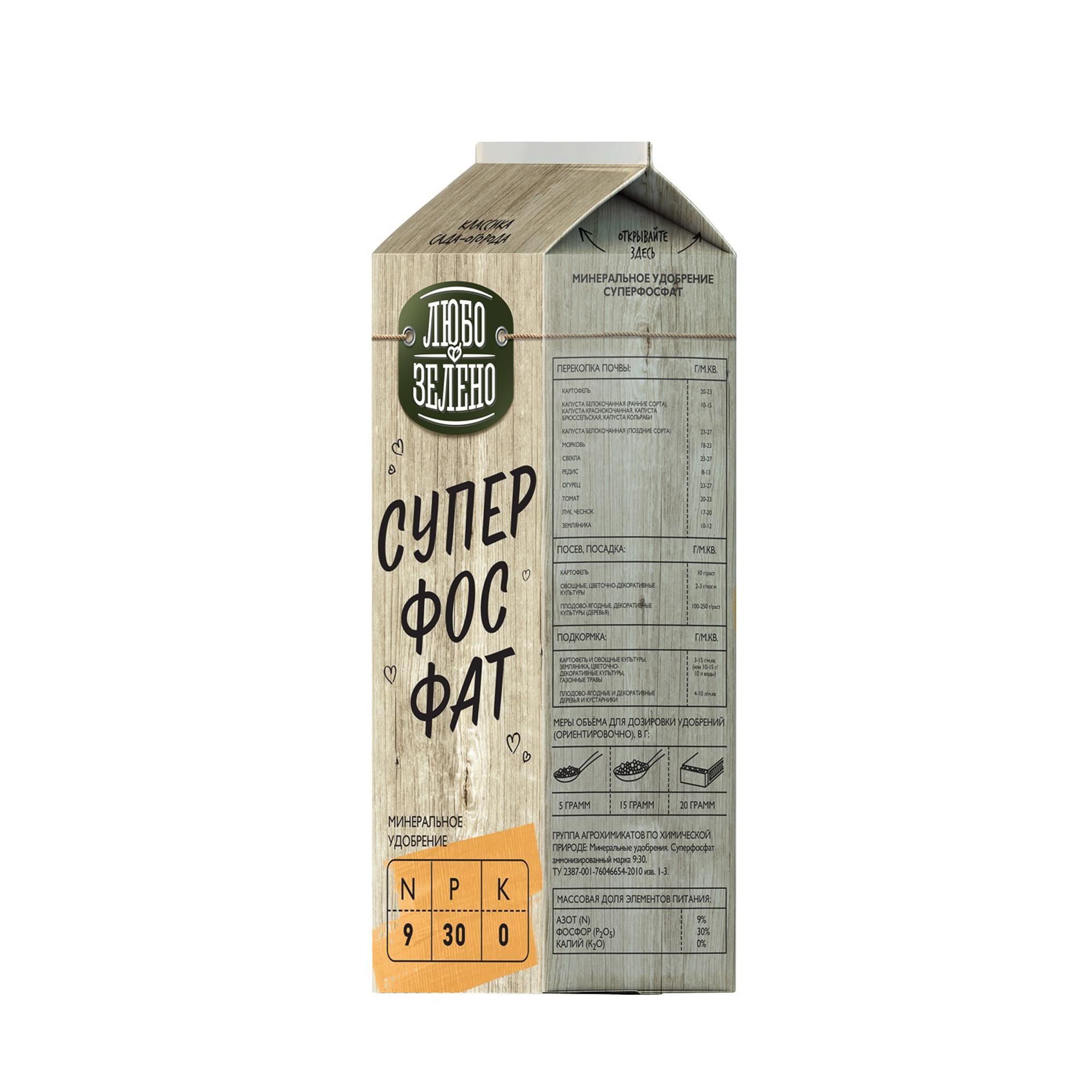 Купить Удобрение Суперфосфат Pure Pak 1 кг Любо-Зелено, гранулированное удобрение, Россия