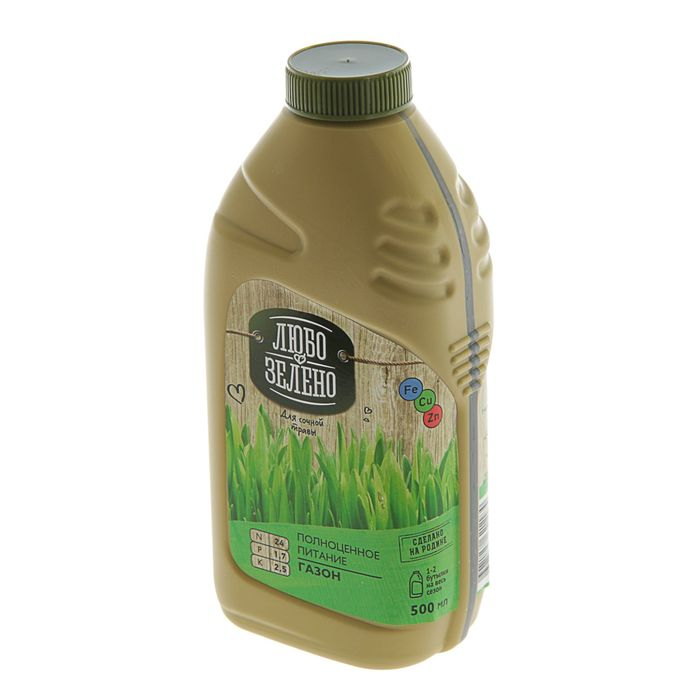 Купить Удобрение газон 500 мл Любо-Зелено, жидкое удобрение, Россия