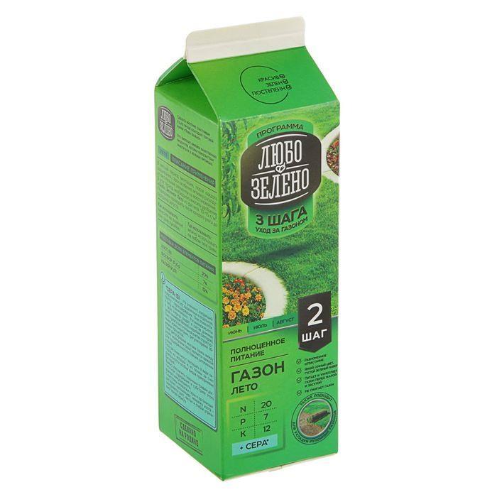 Купить Удобрение Газон шаг 2 Лето Pure Pak 1 кг Любо-Зелено, гранулированное удобрение, Россия