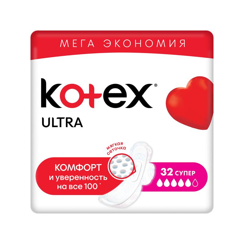 Прокладки Kotex Ultra Супер 32 шт.