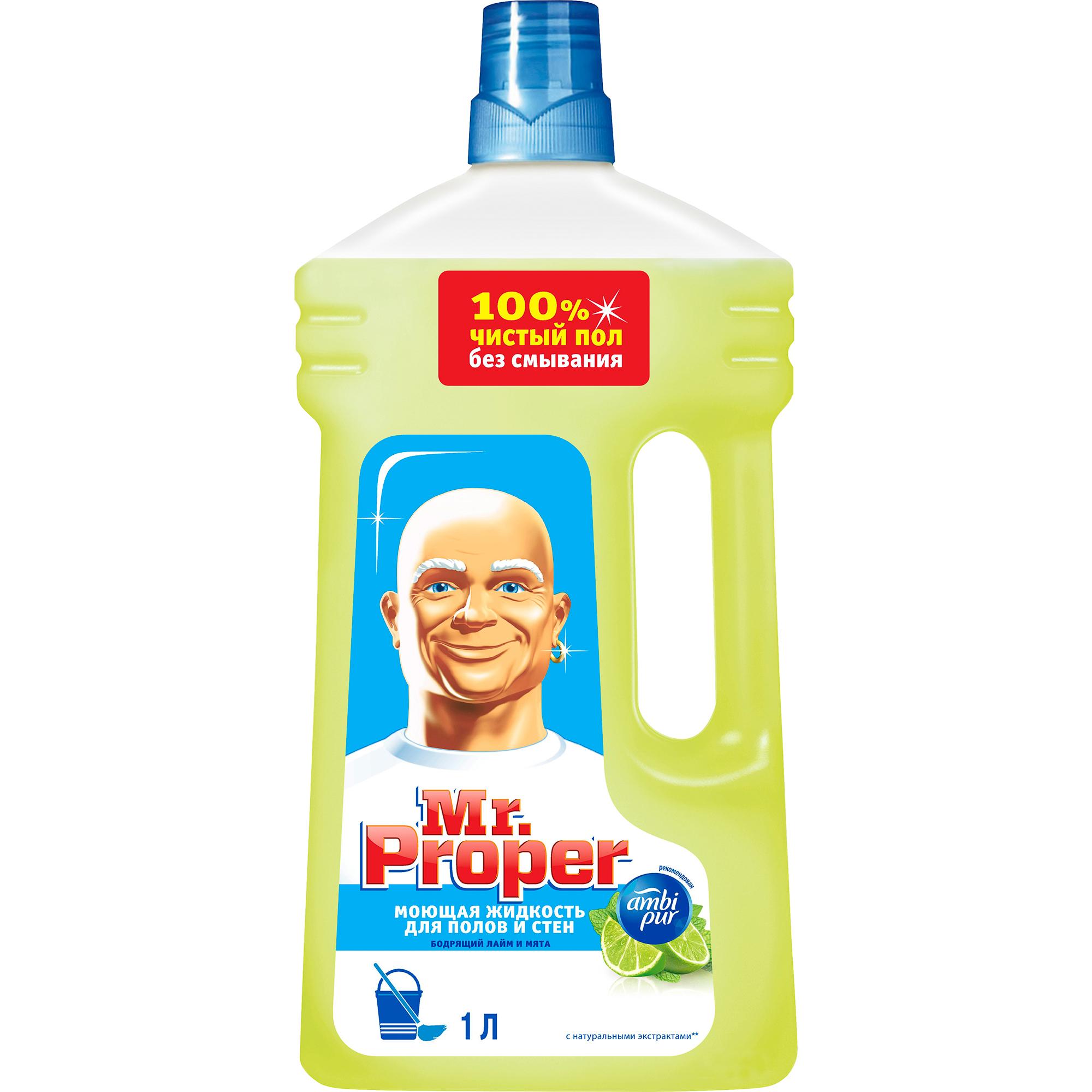 Купить Моющее средство Mr. Proper Для полов и стен Бодрящий лайм и мята 1 л, моющее средство, Россия