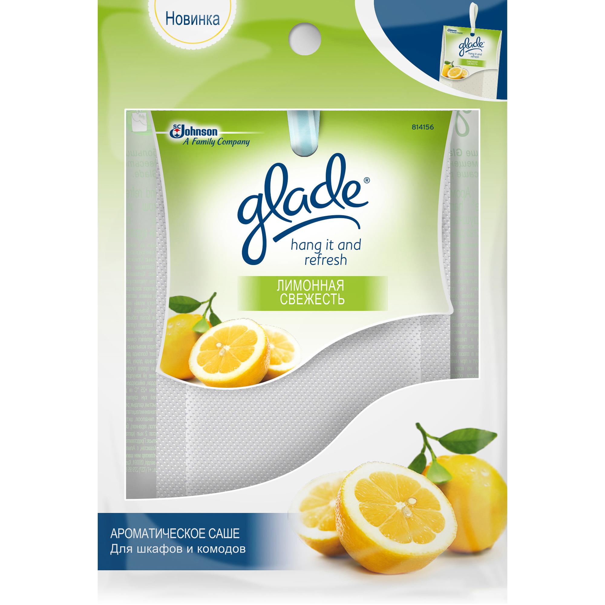 Фото - Ароматическое саше Glade Hang It and Refresh Лимонная свежесть 8 г chirton саше лимонная свежесть 15 гр