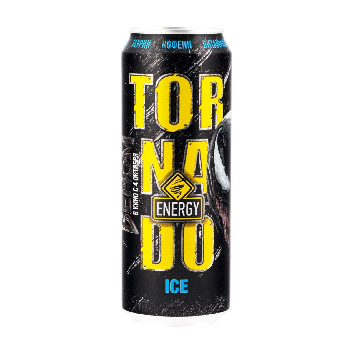 Напиток энергетический Tornado Energy Ice  450 мл
