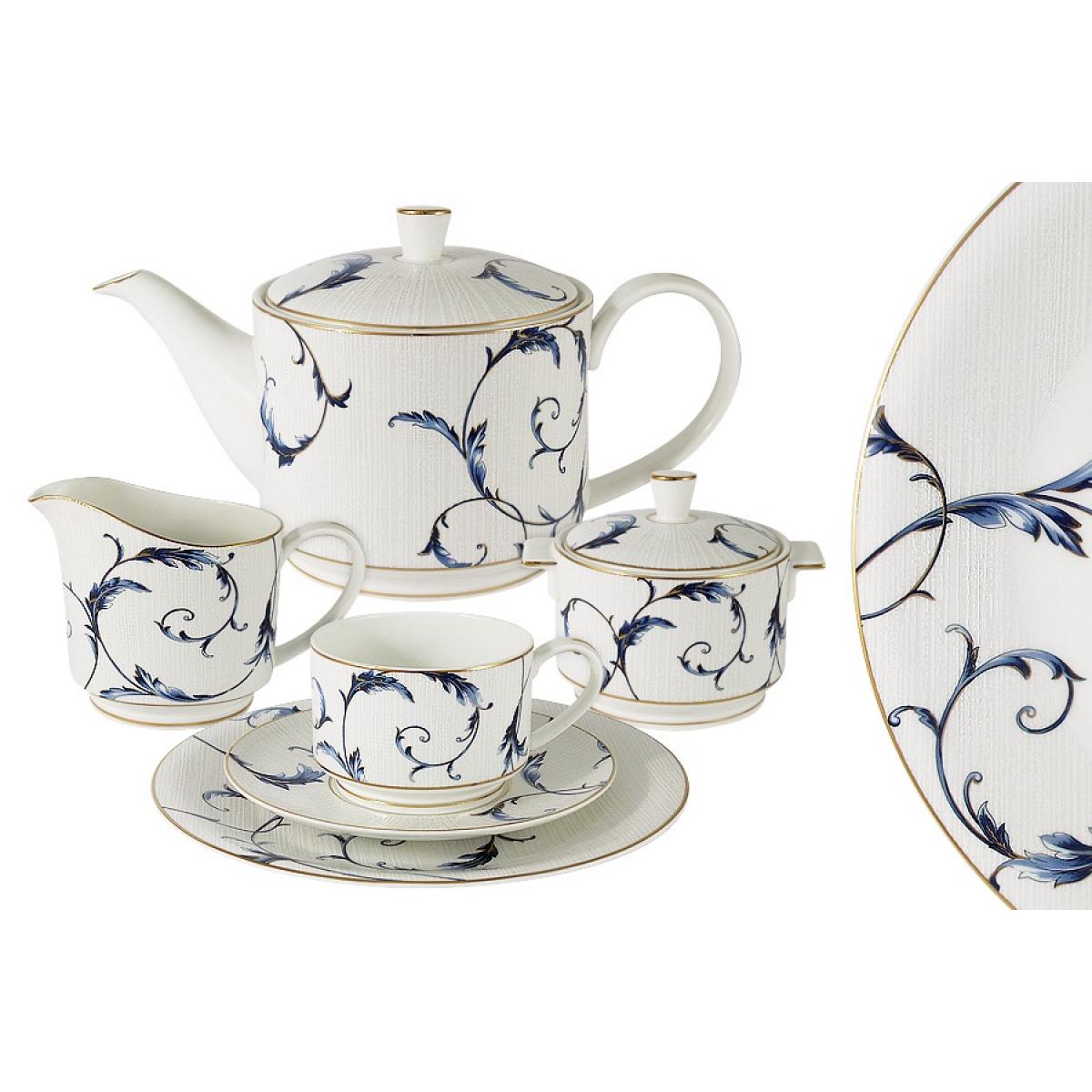Cервиз чайный элегия 21 предмет на 6 персон Annalafarg rosenthal selection sanssouci elfenbein молочник для 6 персон 0 19 л