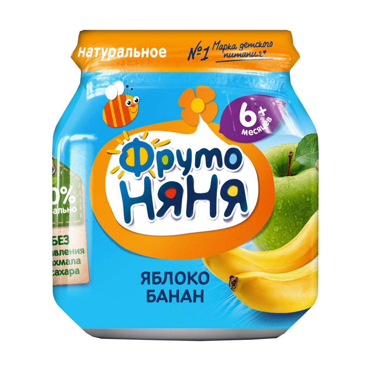 Пюре фруктовое ФрутоНяня Яблоко и банан 100 г
