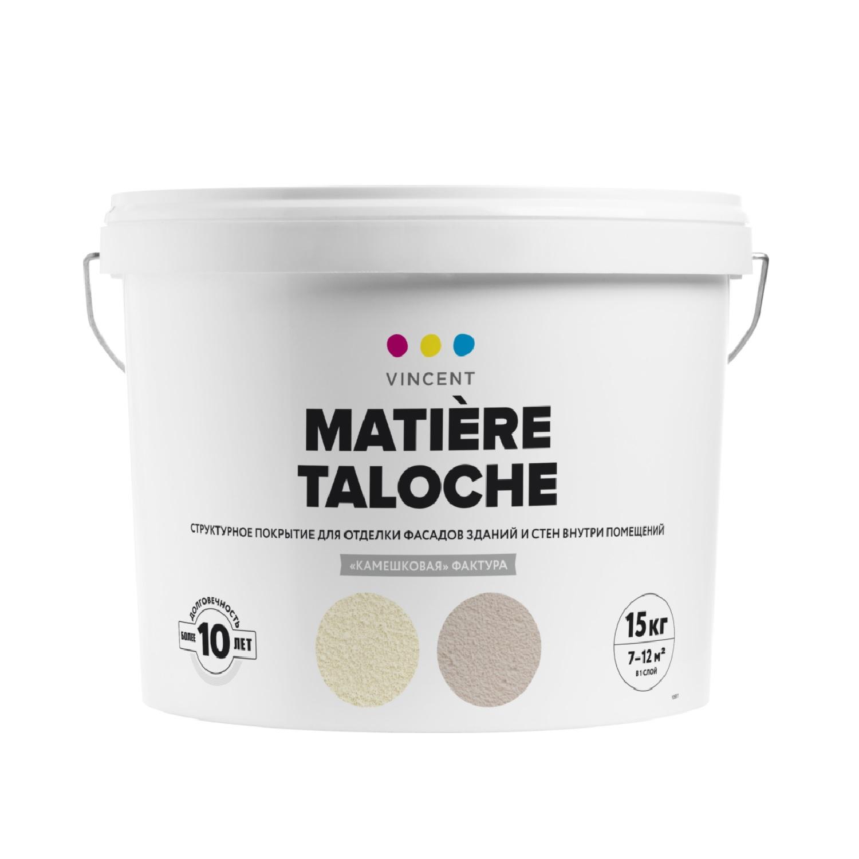 Покрытие декоративное Vincent Матьер талоше 15 кг (s-3)