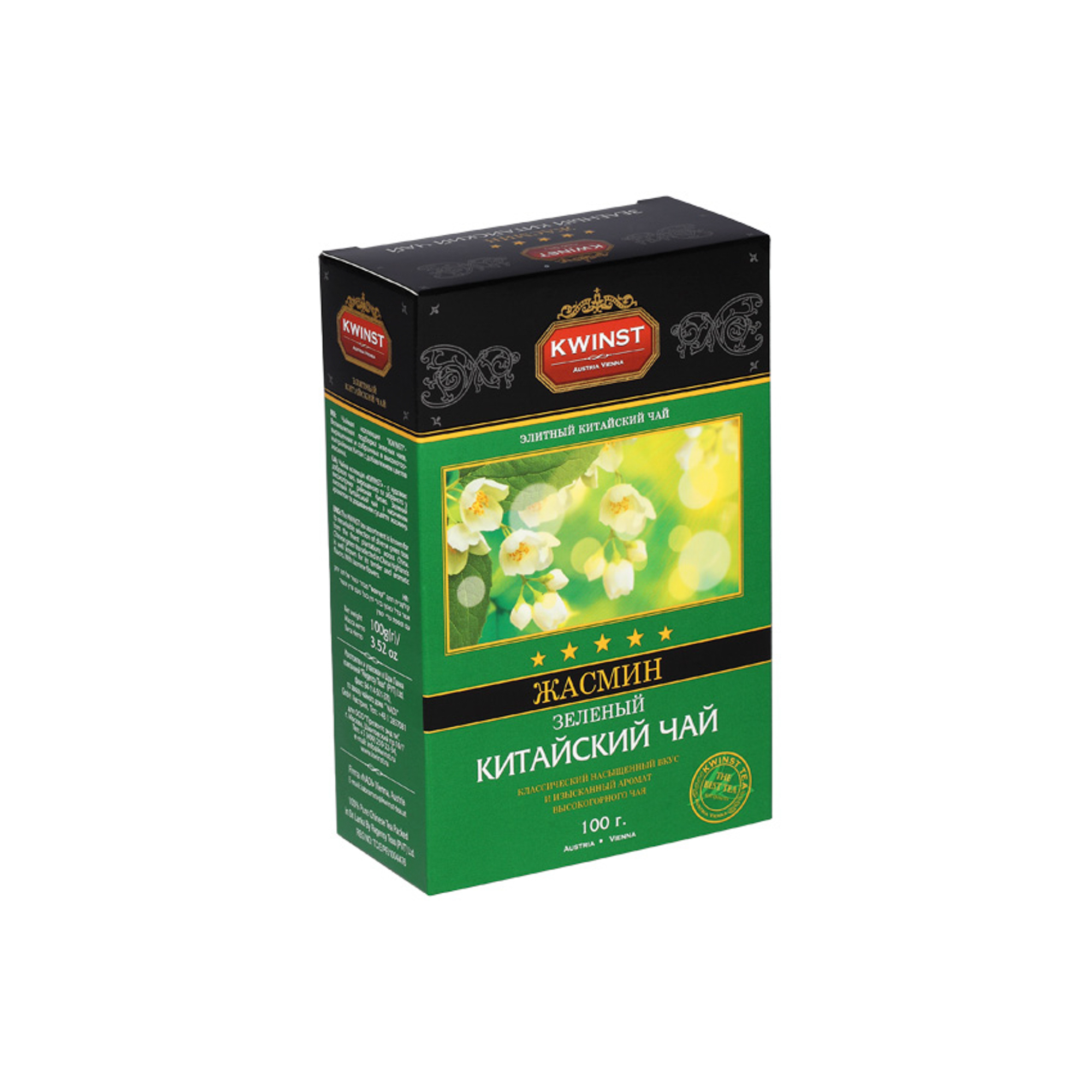 Чай зеленый Kwinst Жасмин листовой 100 г чай зеленый kwinst китайский 100 пакетиков