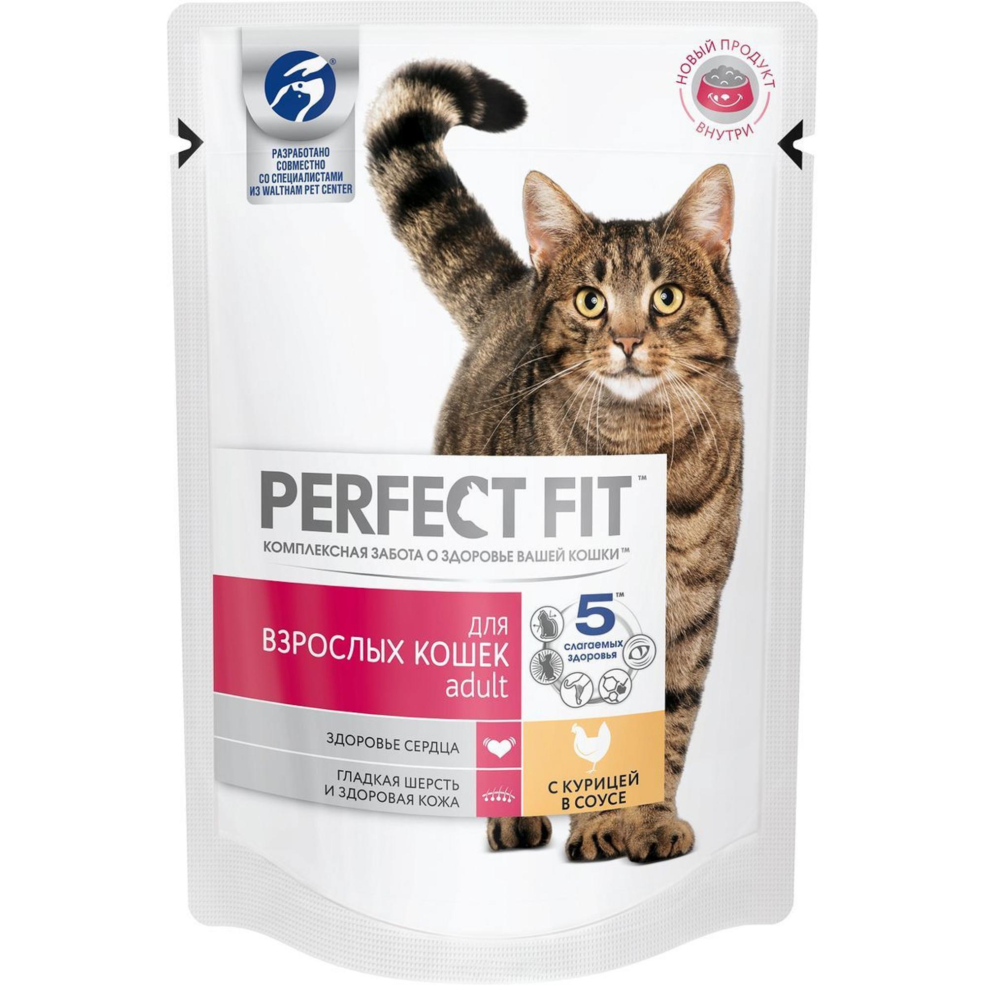 Корм для кошек Perfect Fit курица пауч 85г.