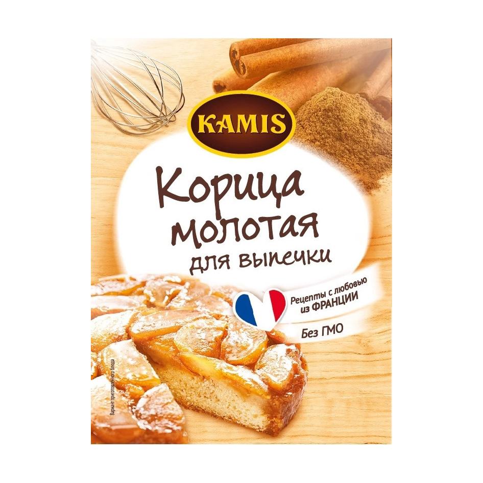 Корица молотая Kamis для выпечки 13 г kamis корица молотая для выпечки