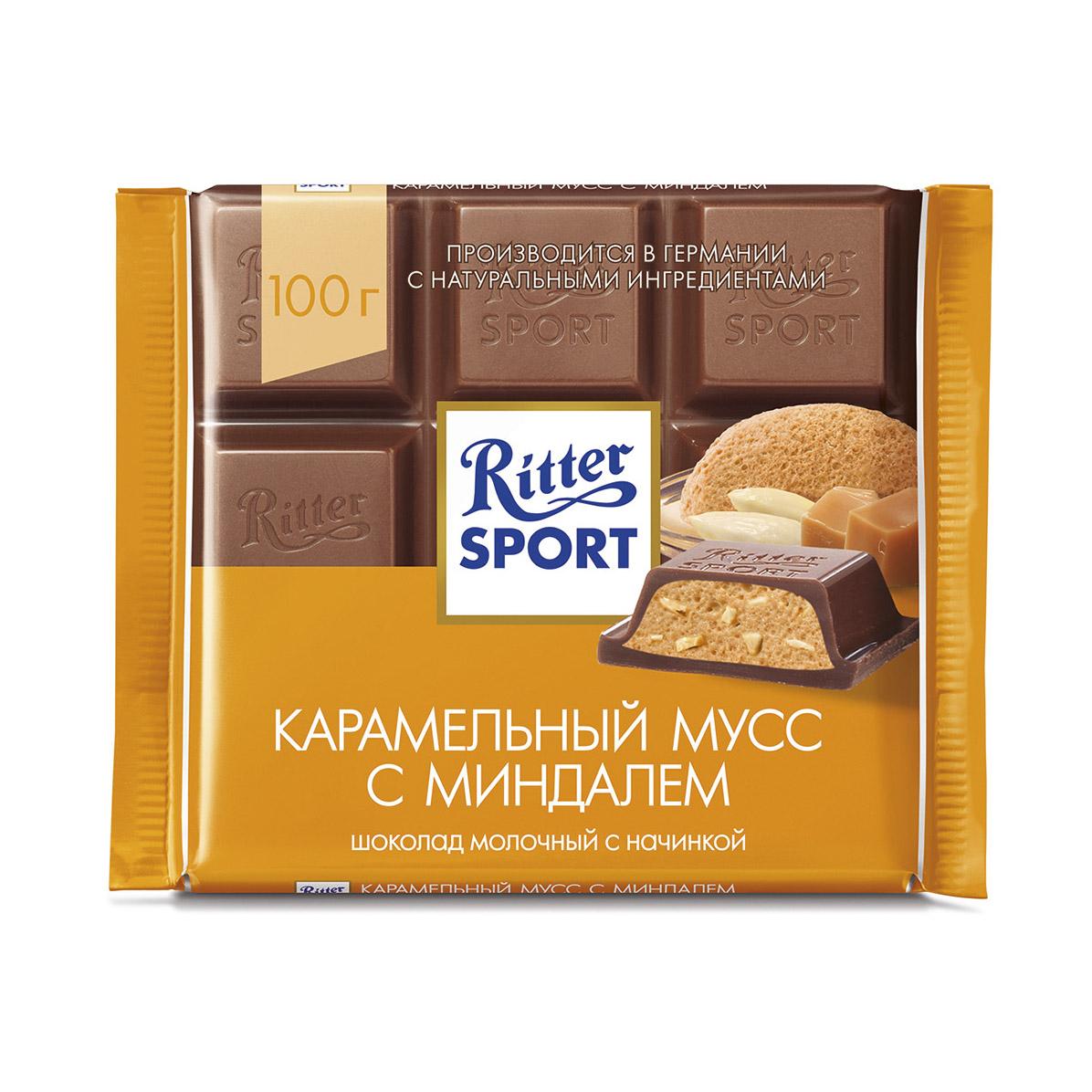 шоколад вдохновение горький с миндалем 75% 100 г Шоколад Ritter Sport молочный Карамельный мусс с миндалем 100 г
