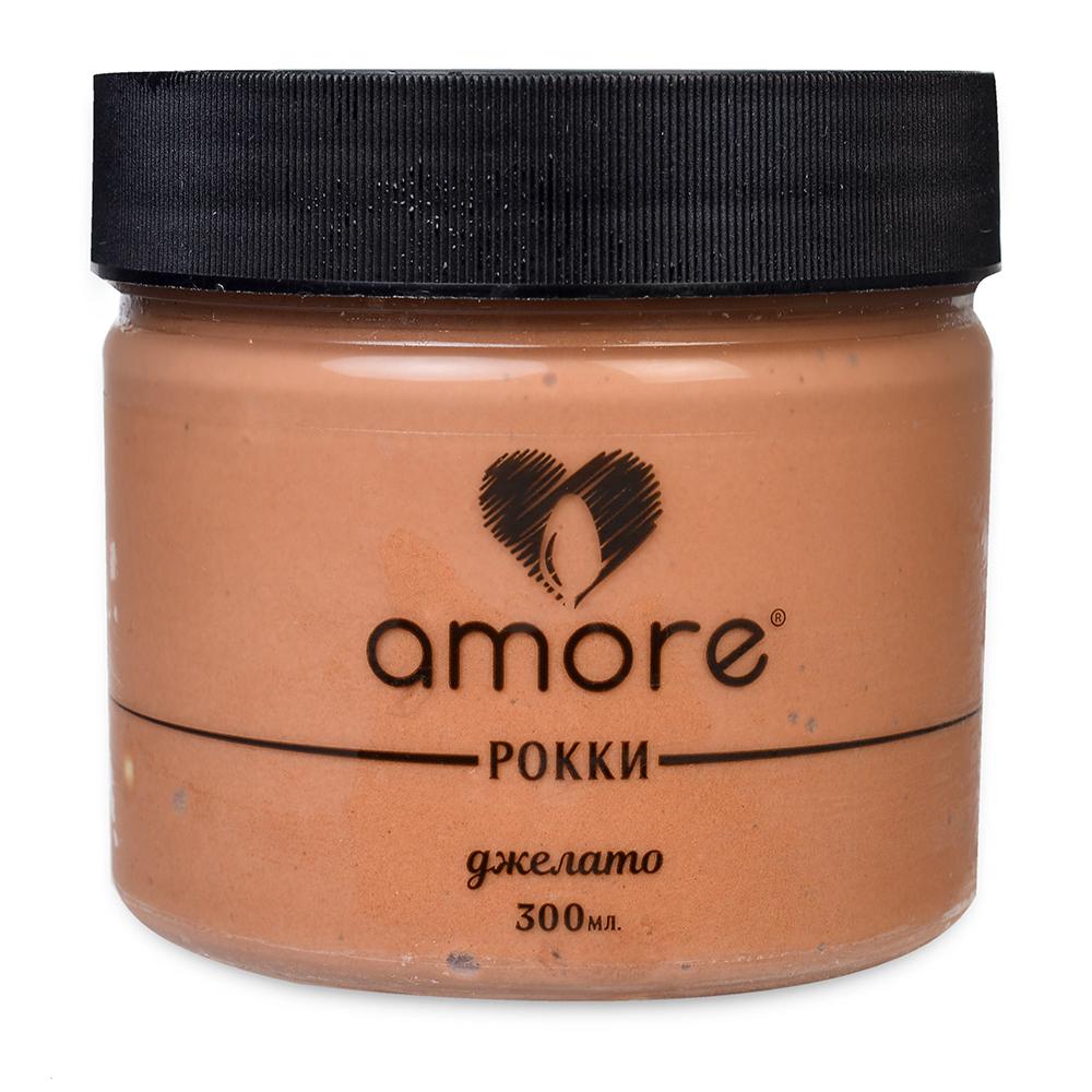 Мороженое молочное Amore Рокки 300 мл